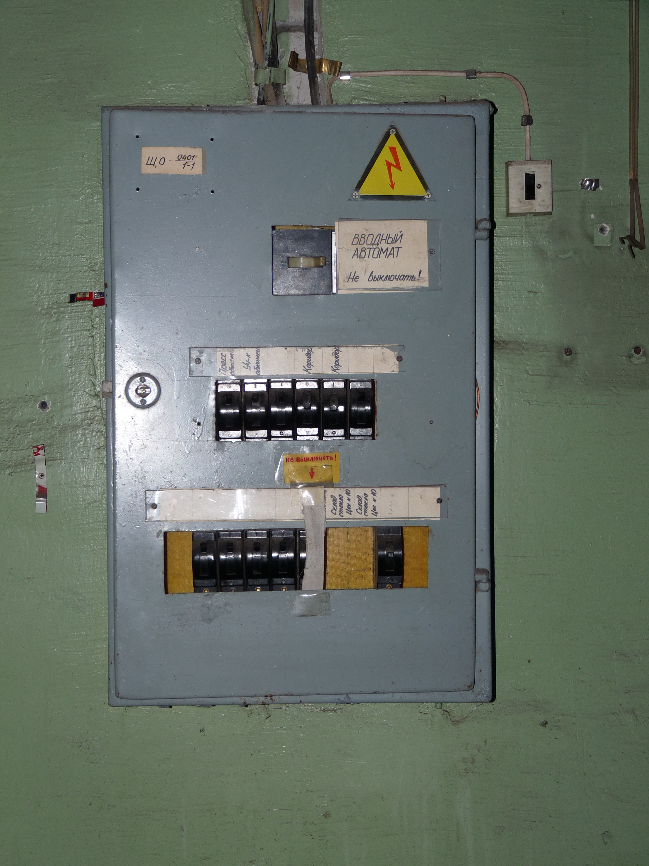 Fuse Box Wall Wiring Library Audi A4 Location