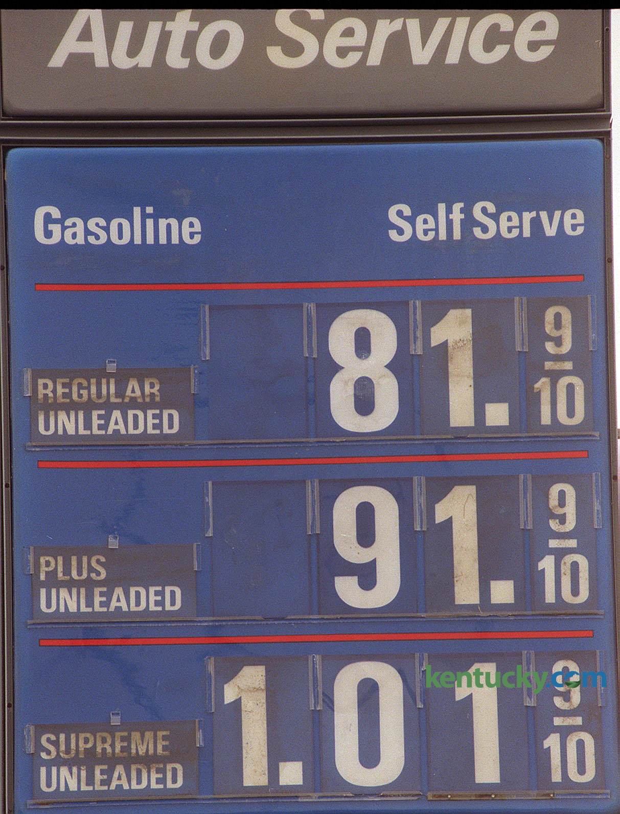 Gas prices photo