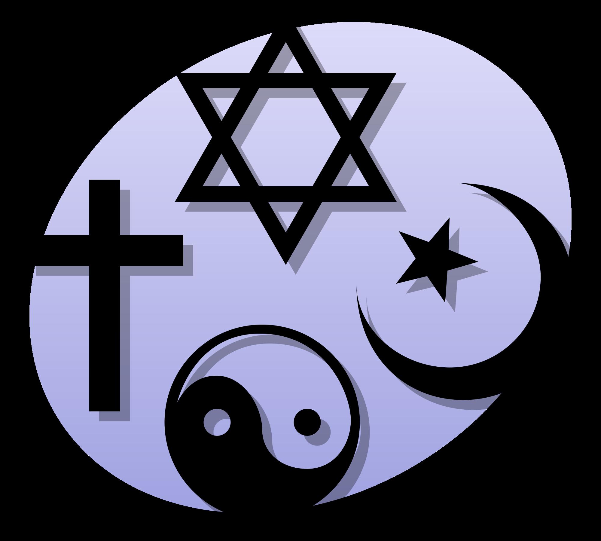 Wikipedia talk:WikiProject Religion/Archive 2 - Wikipedia