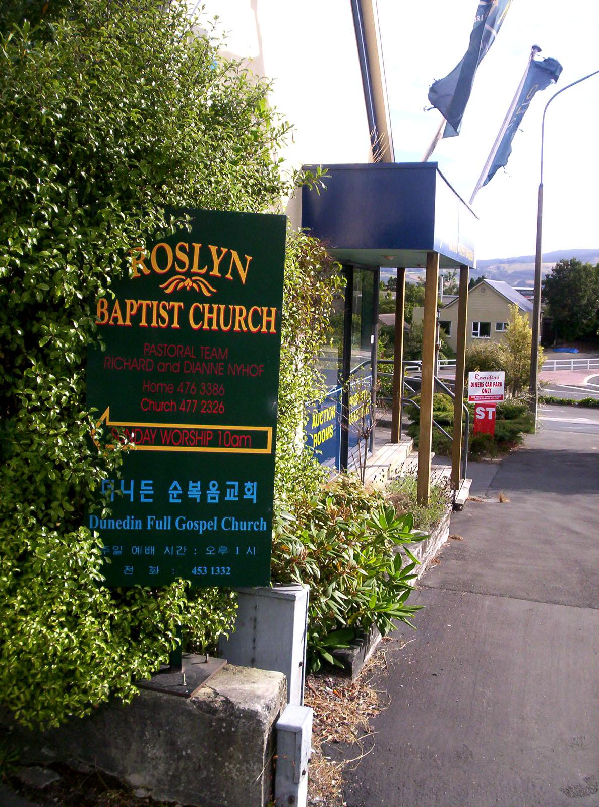 Global Religious Sign, Baptist, Letters, Vinyl, Steel, HQ Photo