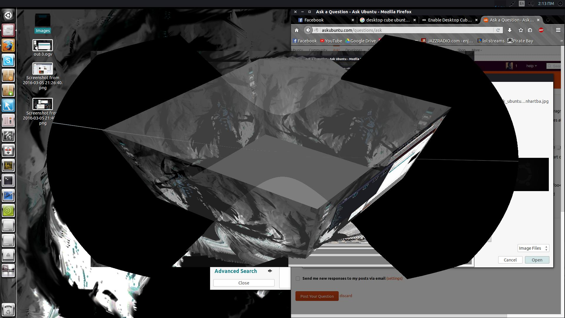graphics - Graphical problem with desktop cube, Ubuntu 14.04.4 - Ask ...