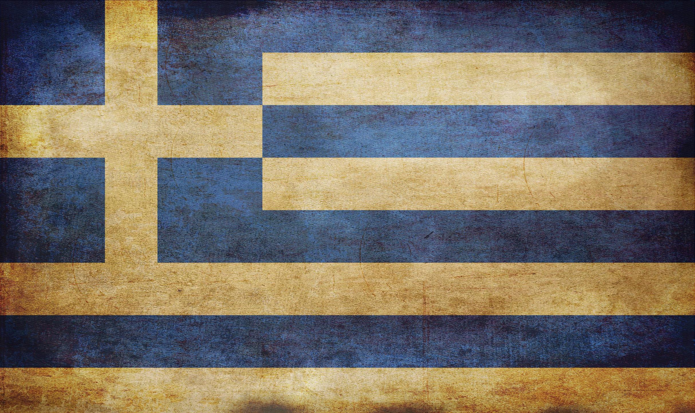 Greece grunge flag photo