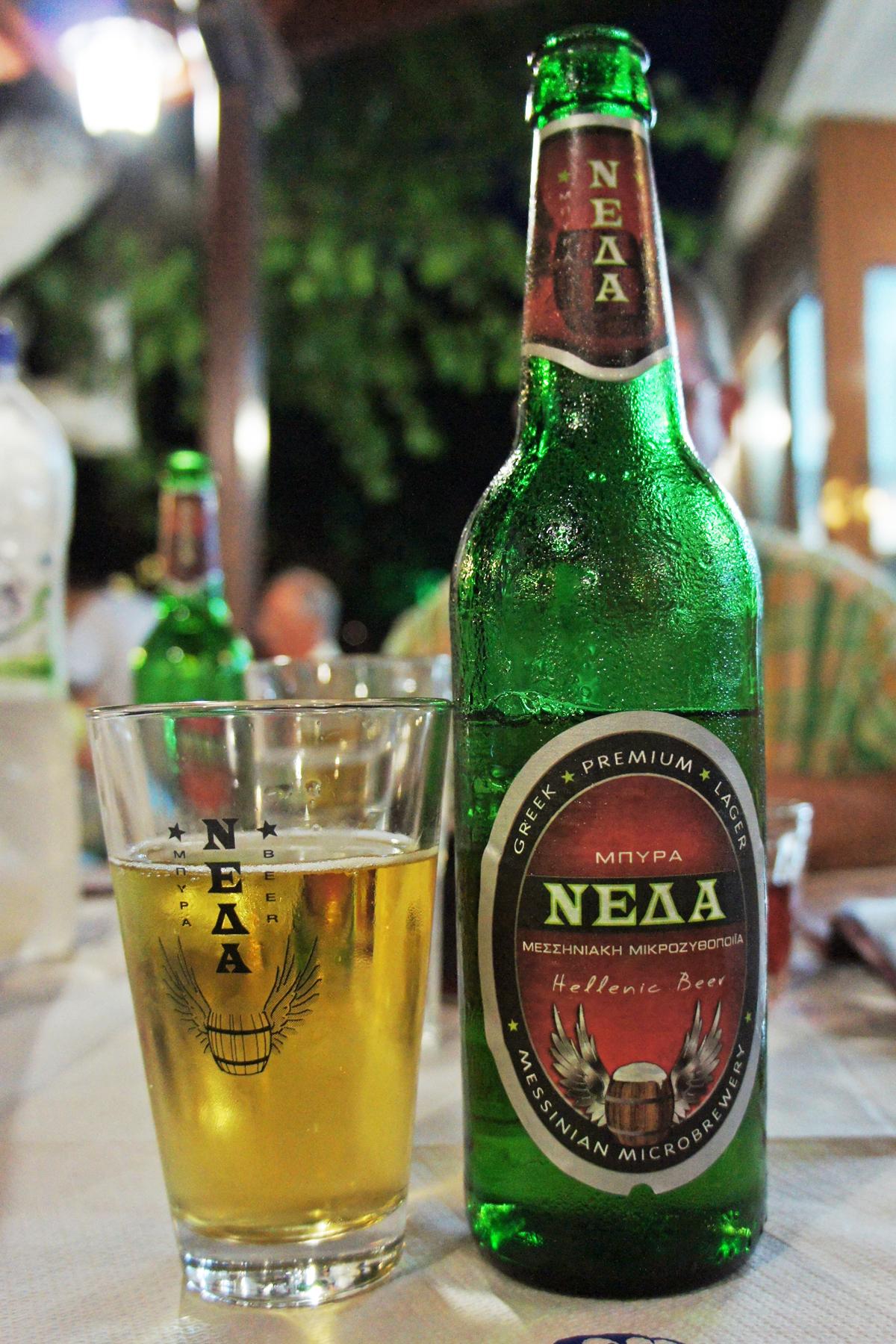 Greek beer bottle photo