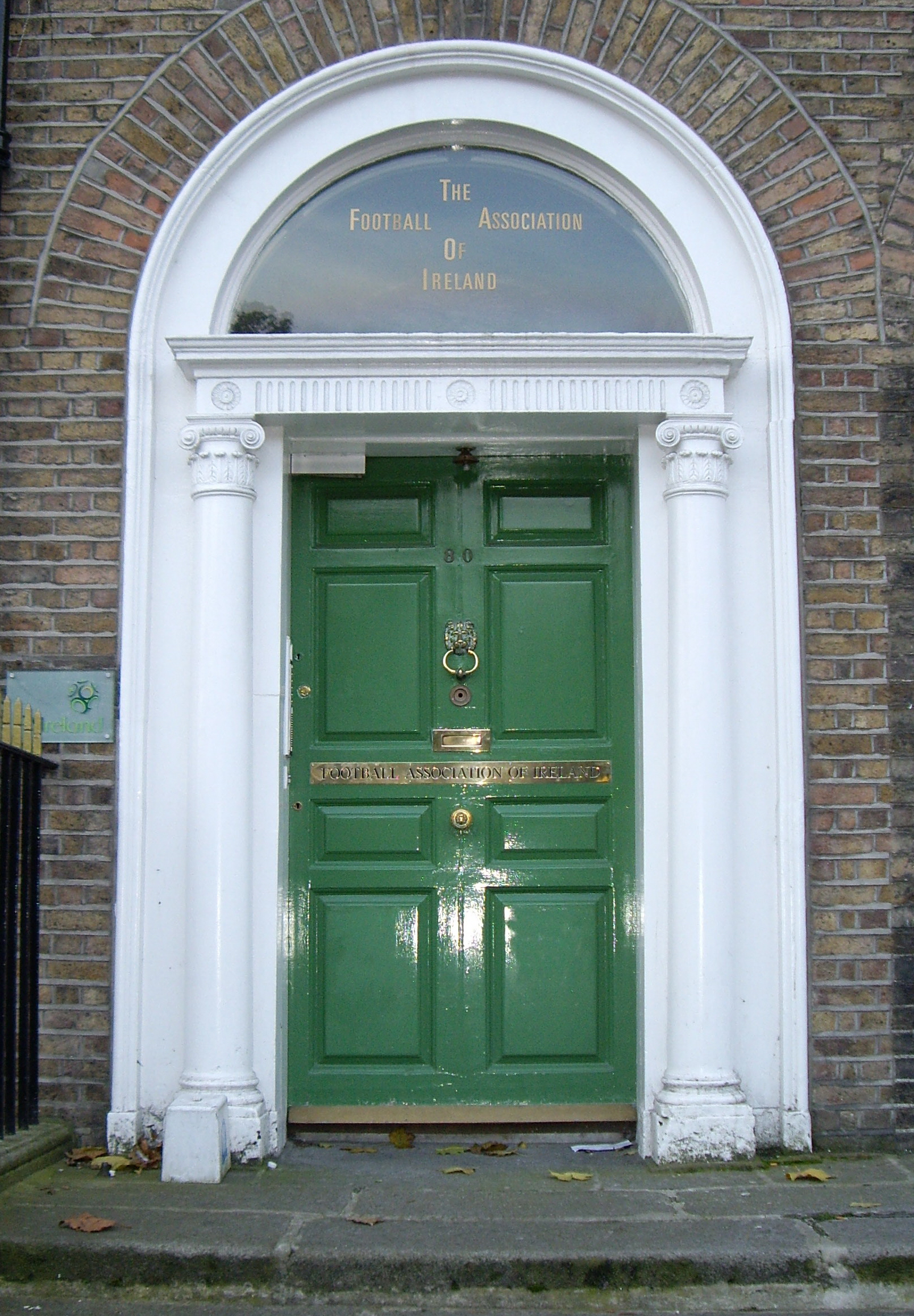 File:FAI green door.jpg - Wikimedia Commons