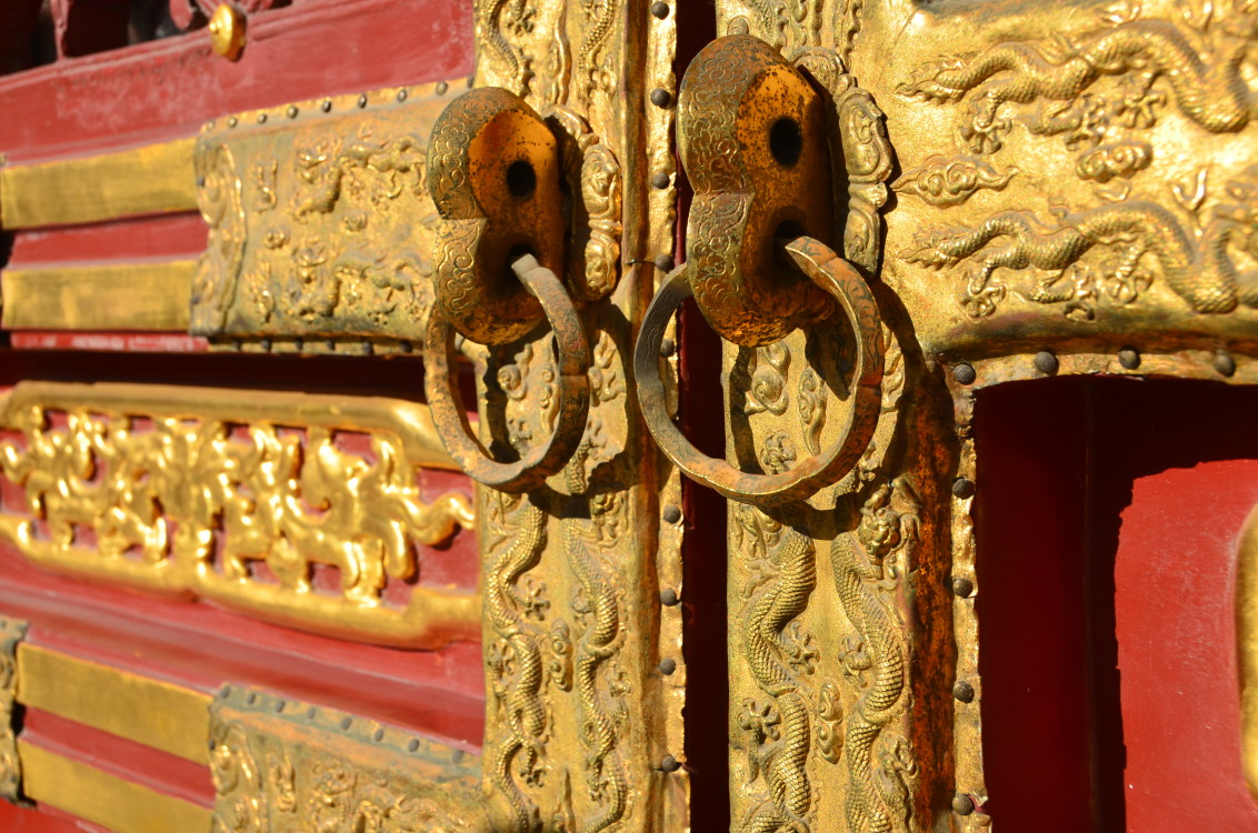 Gugong - Forbidden City, Golden, Handles, Forbidden, Door, HQ Photo