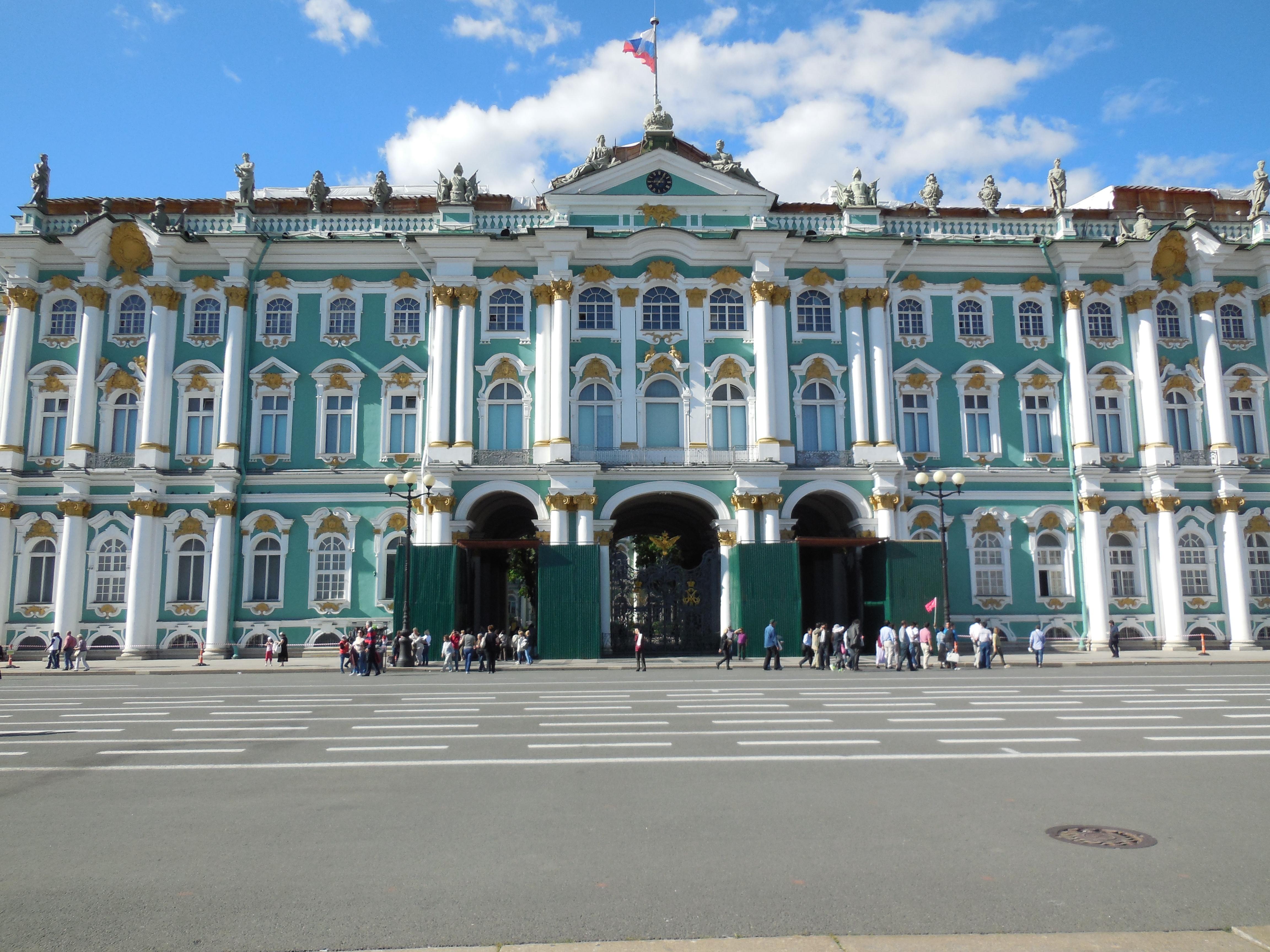 Hermitage museum photo