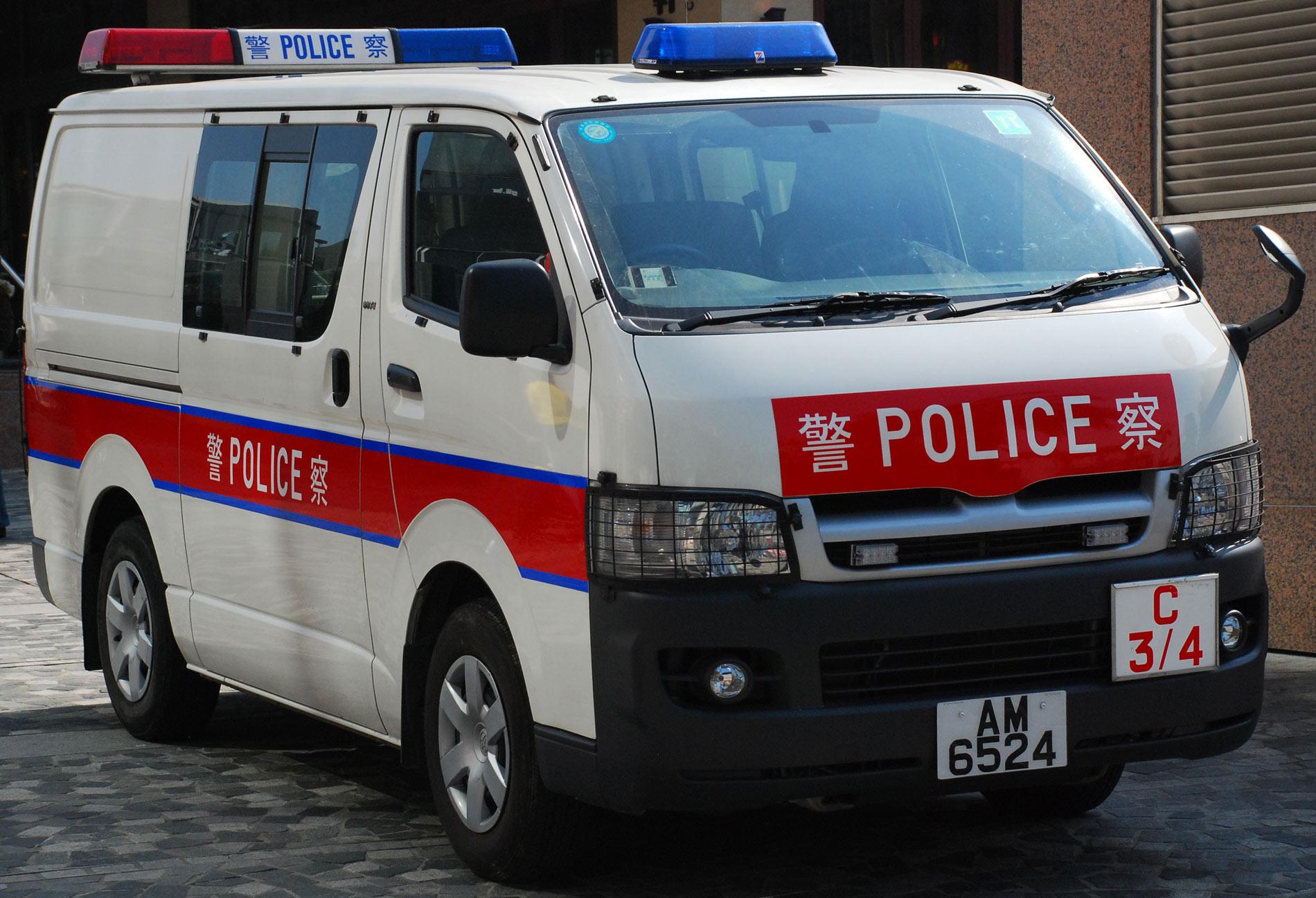 Hong kong police van photo