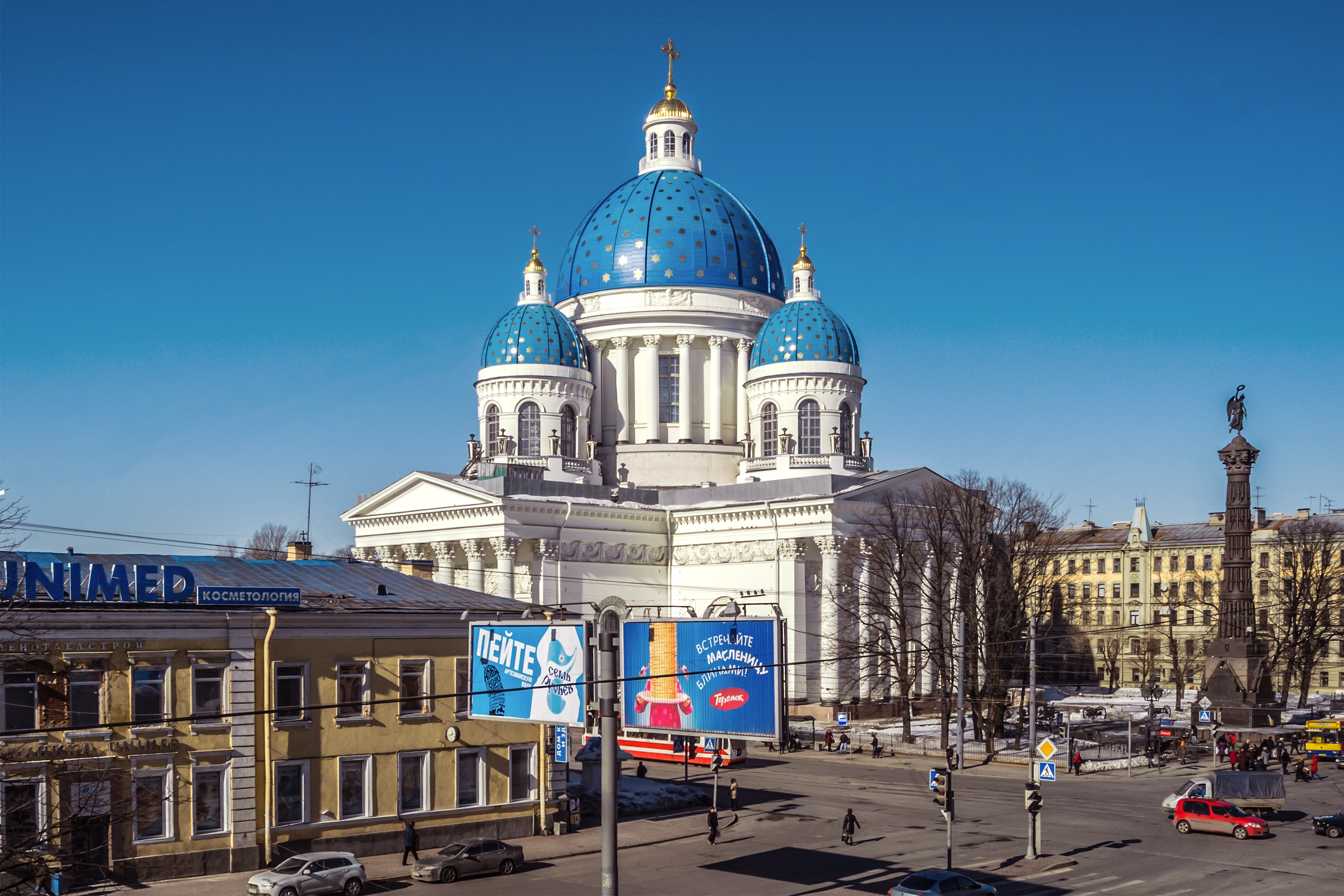 File:Trinity Cathedral in Saint Petersburg.jpg - Wikimedia Commons