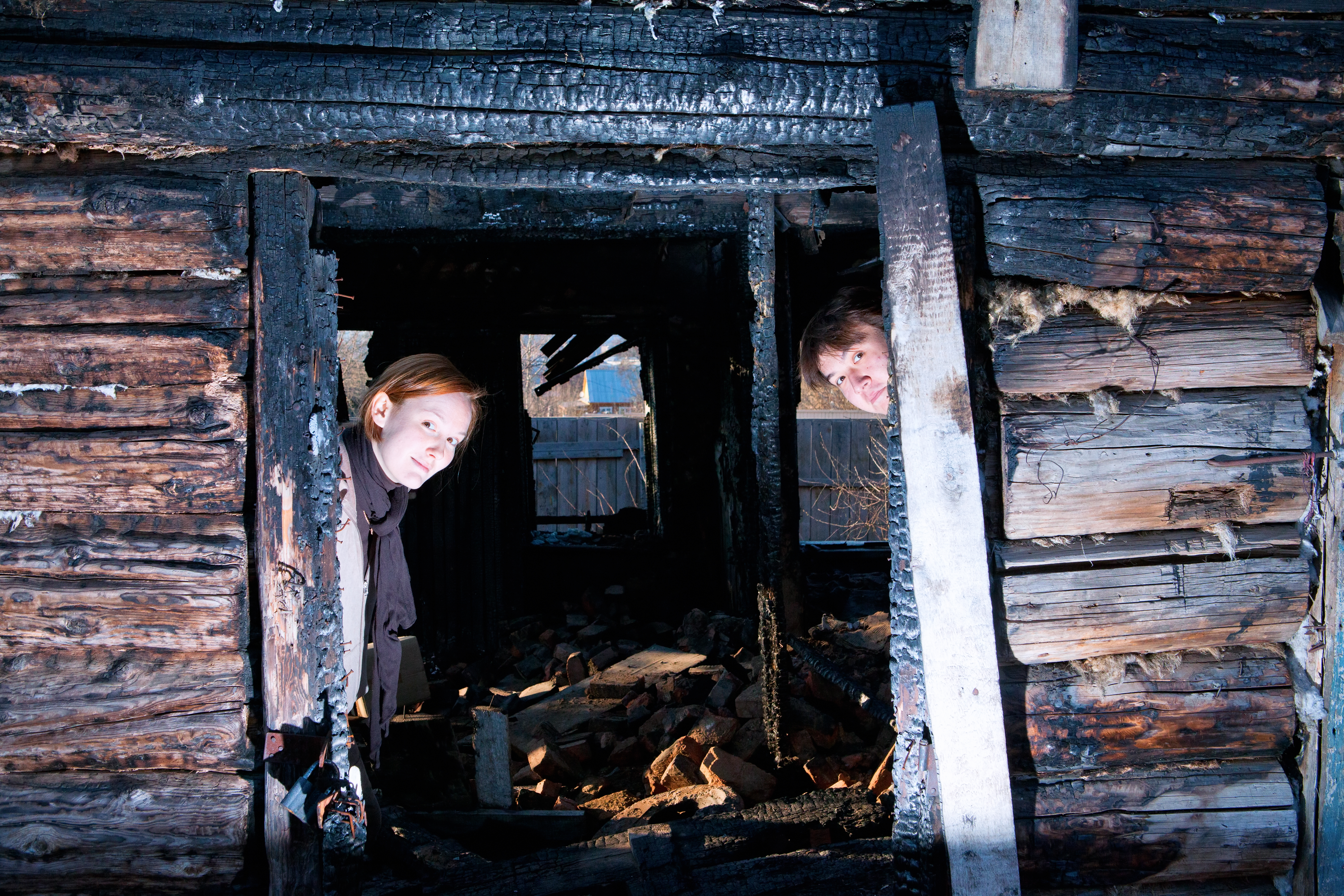In the burned house photo