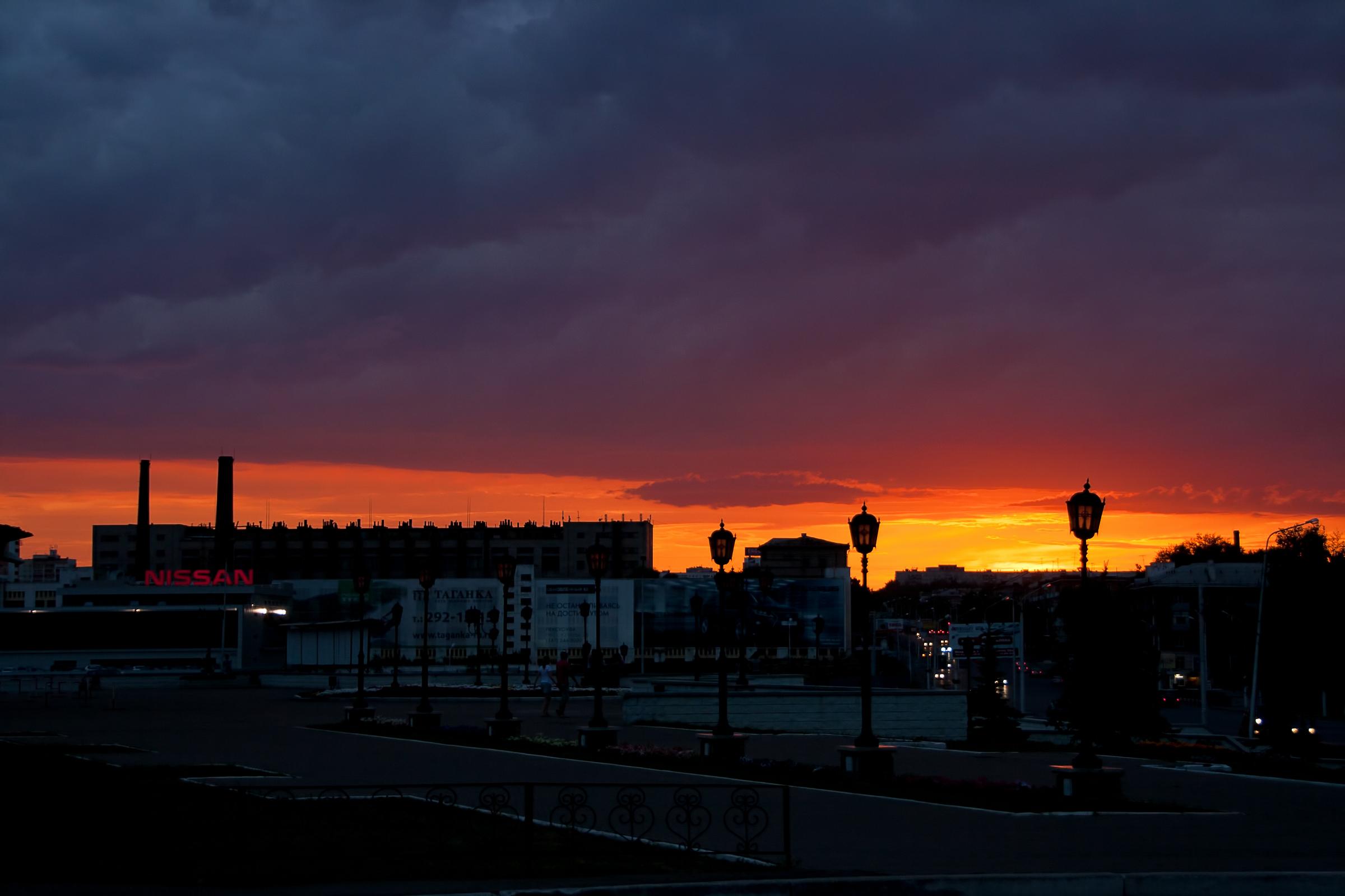 Evening Ufa