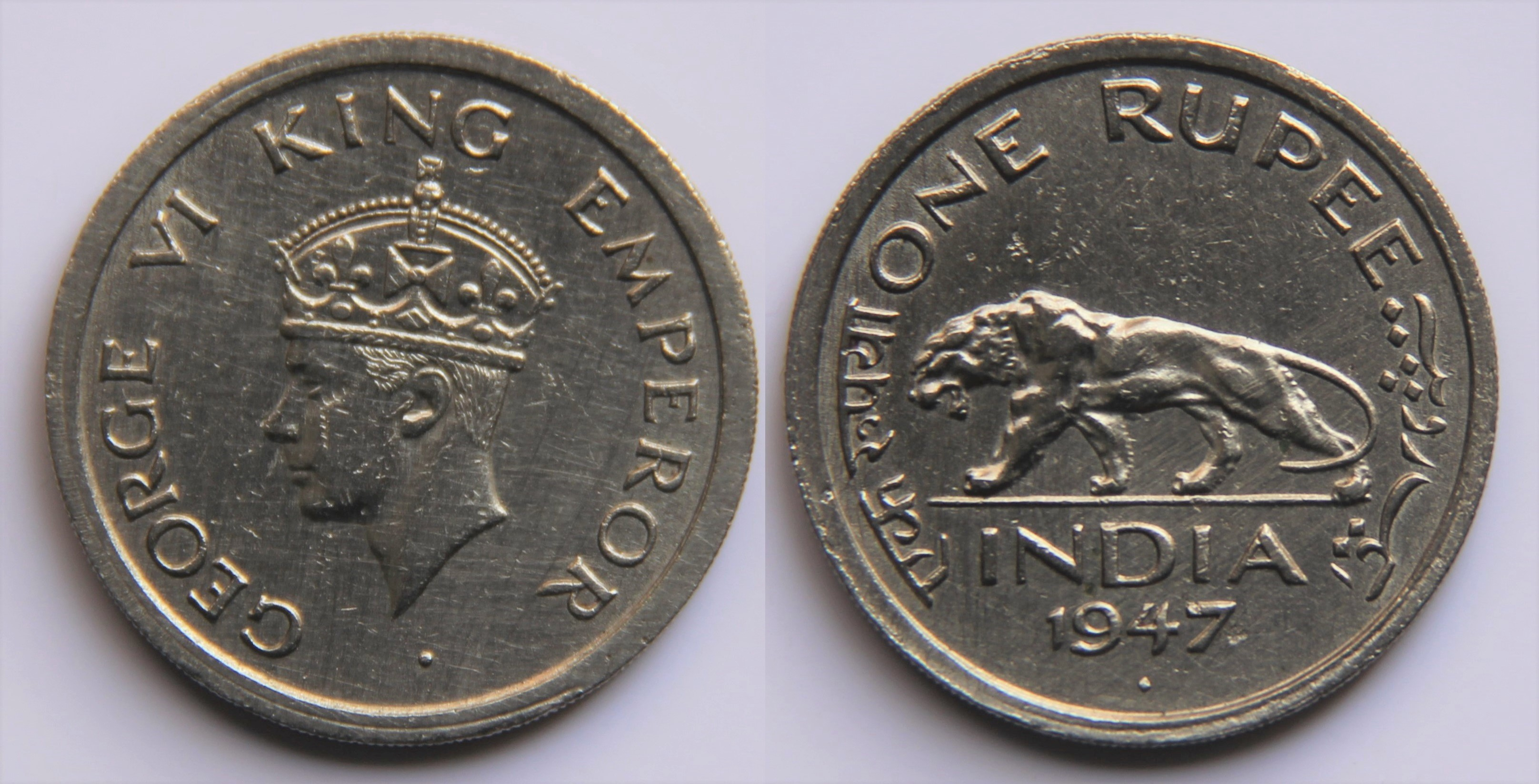 File:1 Indian rupee.jpg - Wikimedia Commons