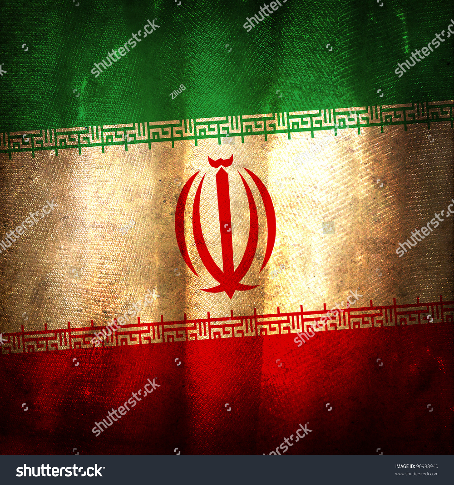Old Grunge Flag Iran Stock Photo 90988940 - Shutterstock