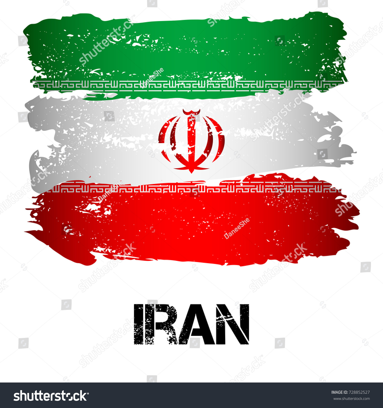 Flag Iran Brush Strokes Grunge Style Stock Vector HD (Royalty Free ...