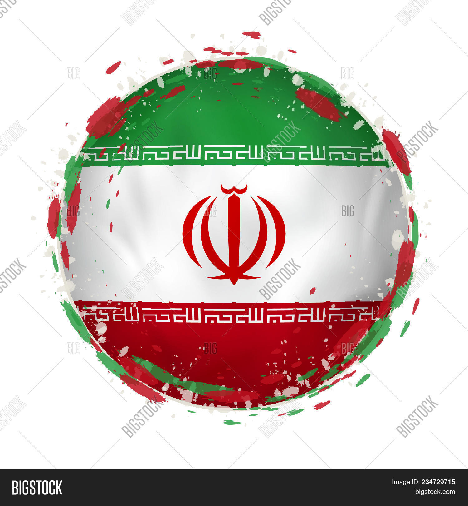 Round Grunge Flag Iran Splashes Vector & Photo | Bigstock