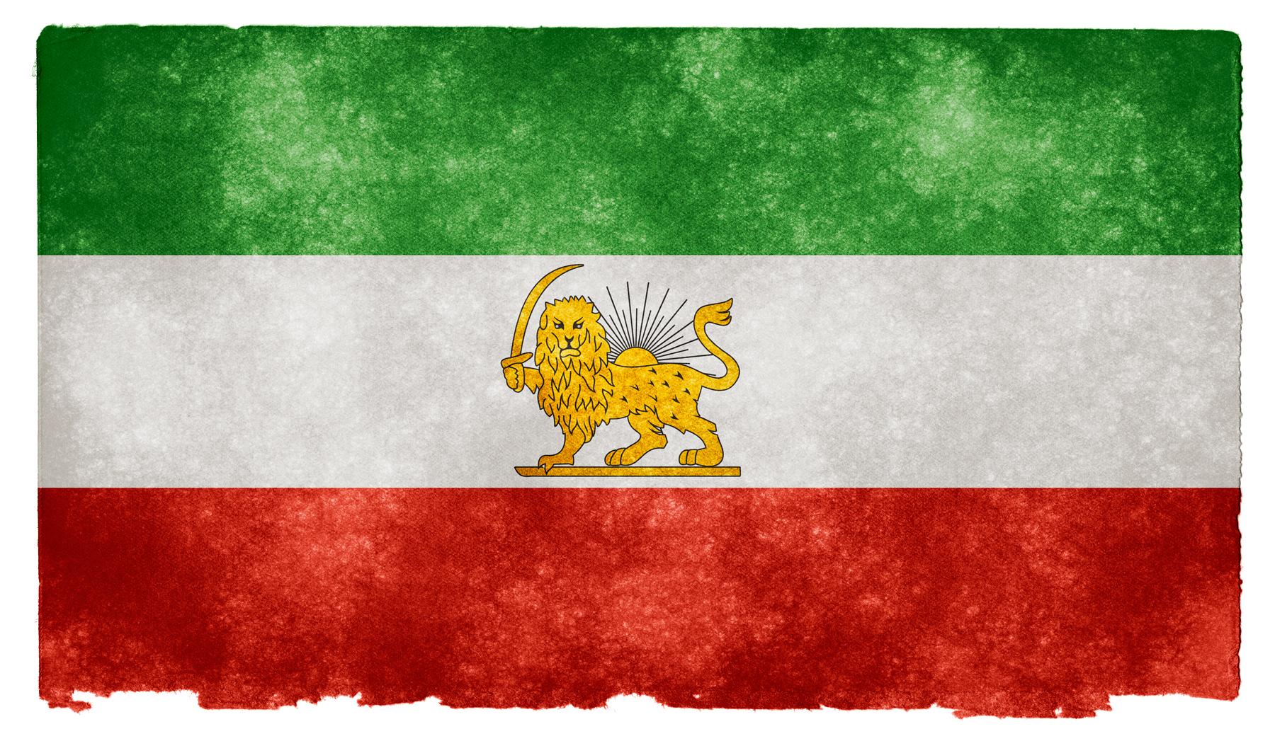 Iran shah grunge flag photo