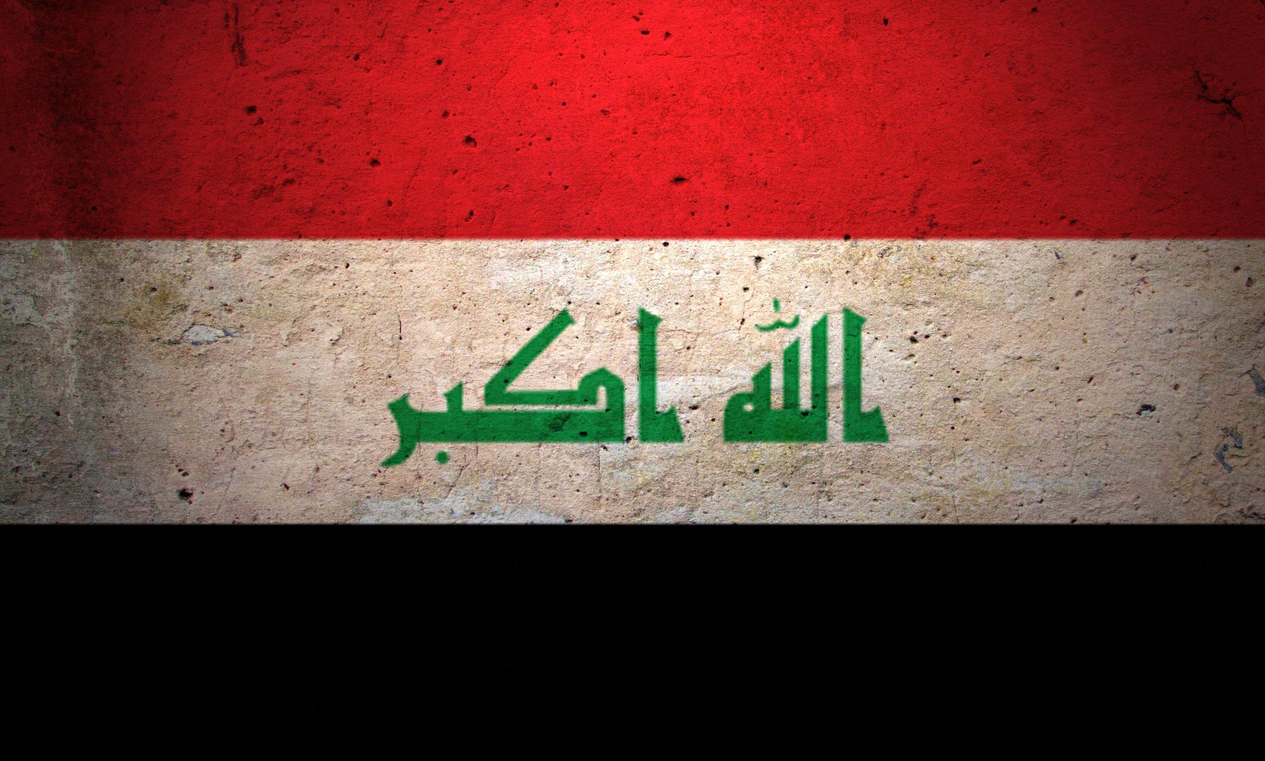 Grunge Flag Of Iraq - WallDevil