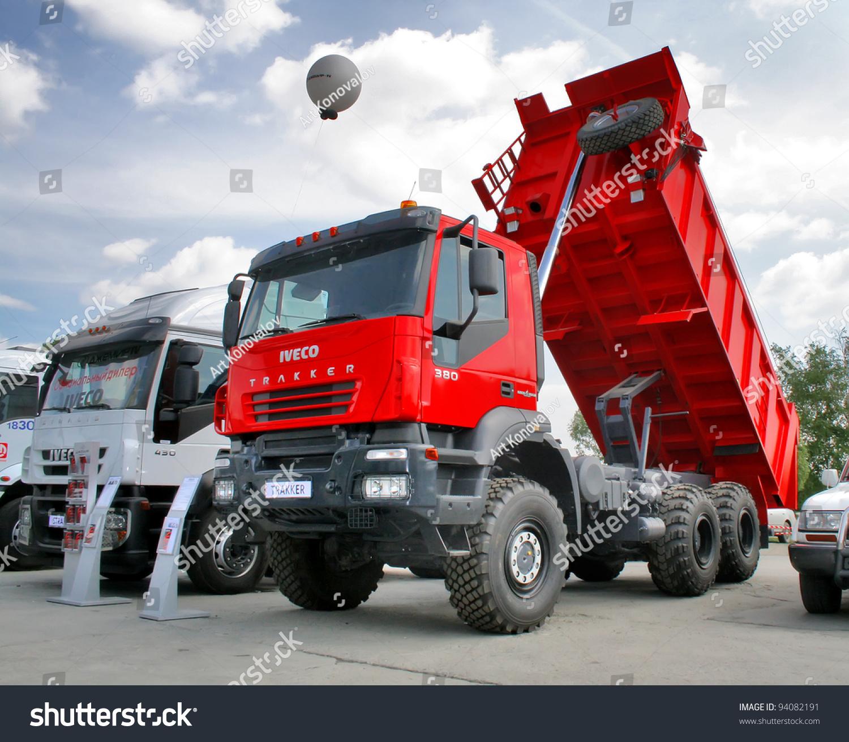 Chelyabinsk Russia May 24 Dump Truck Fotka: 94082191 - Shutterstock