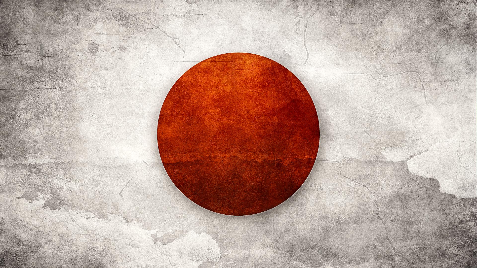 Japan Flag by think0 on DeviantArt