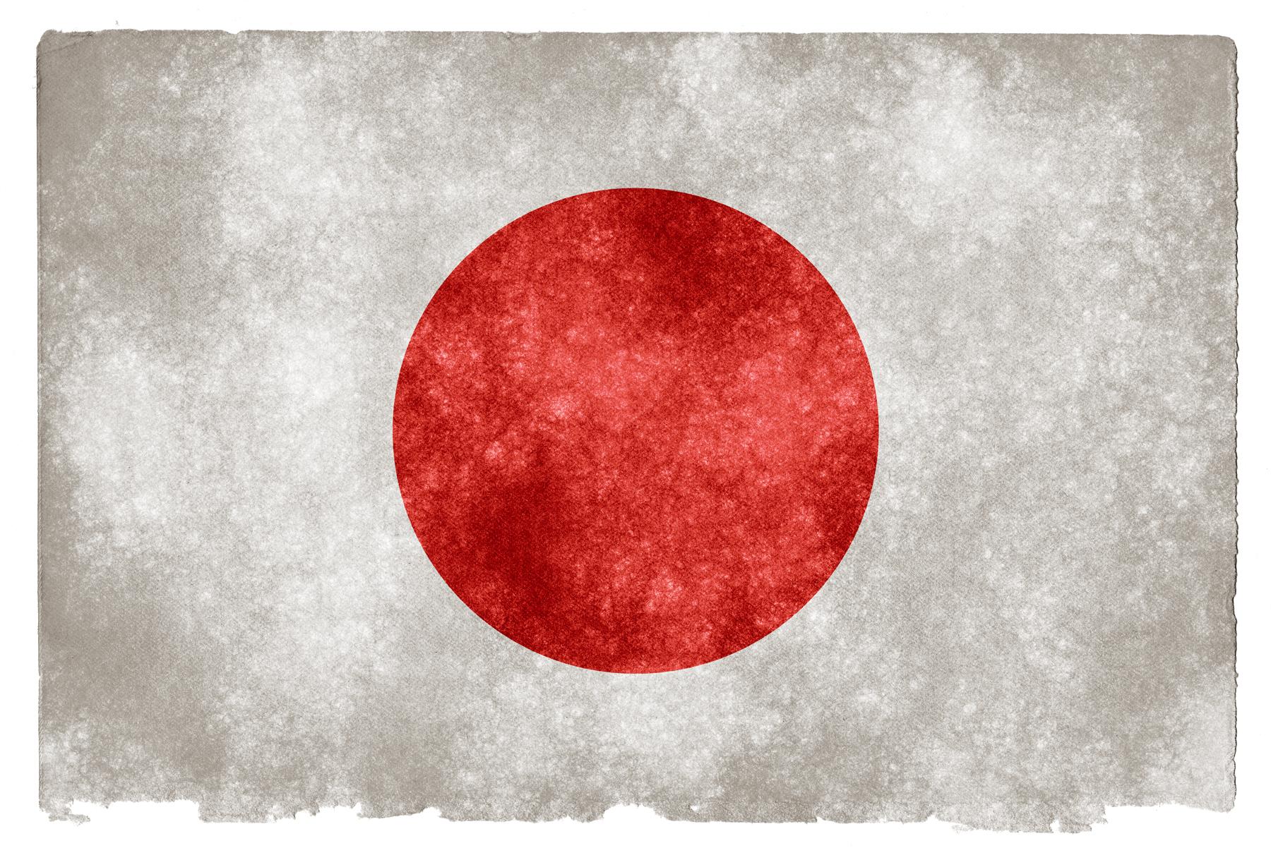 Japan Grunge Flag, Aged, Proud, Japanese, Nation, HQ Photo