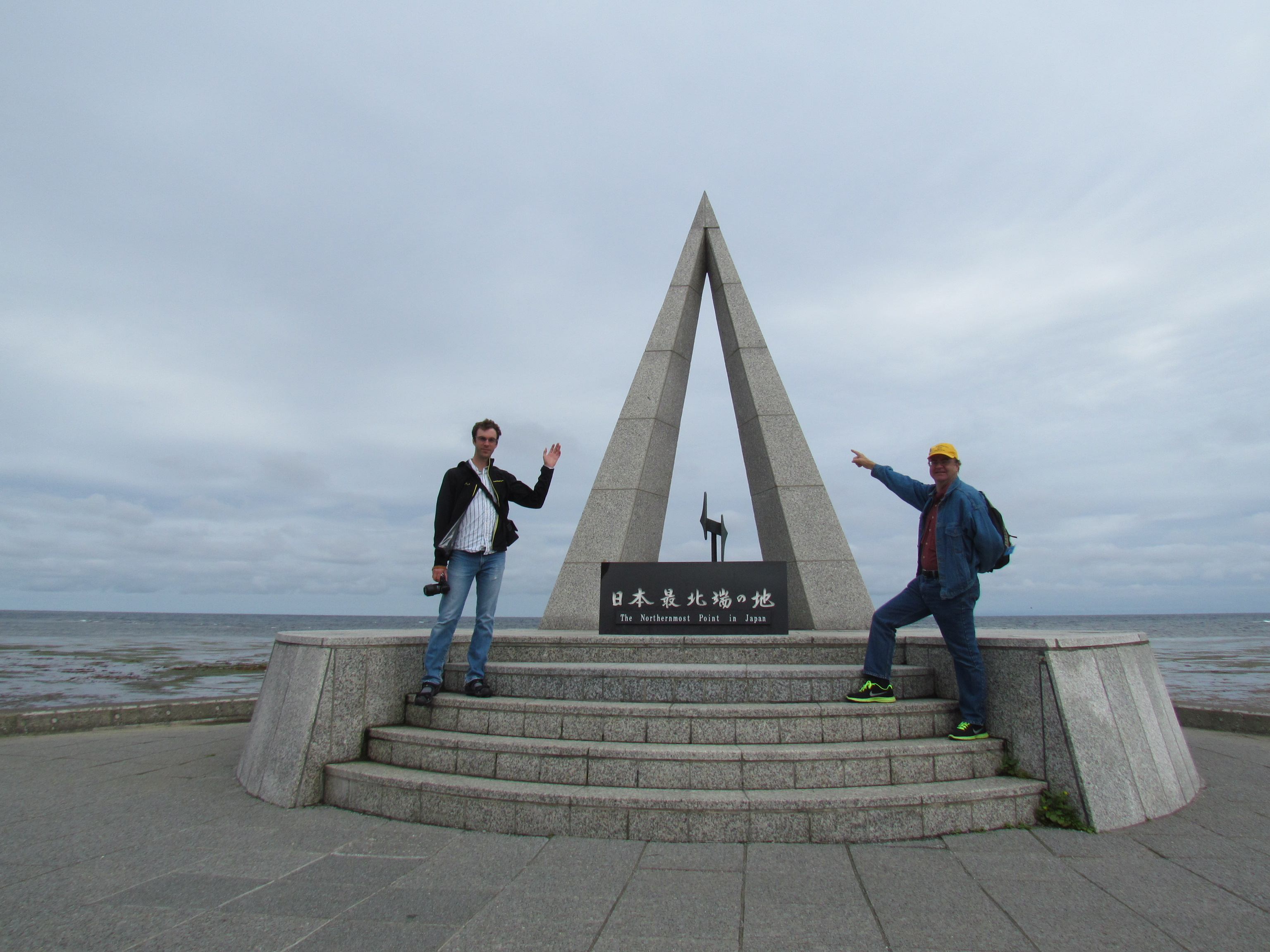 Cape Soya the northernmost point in Japan | mockford