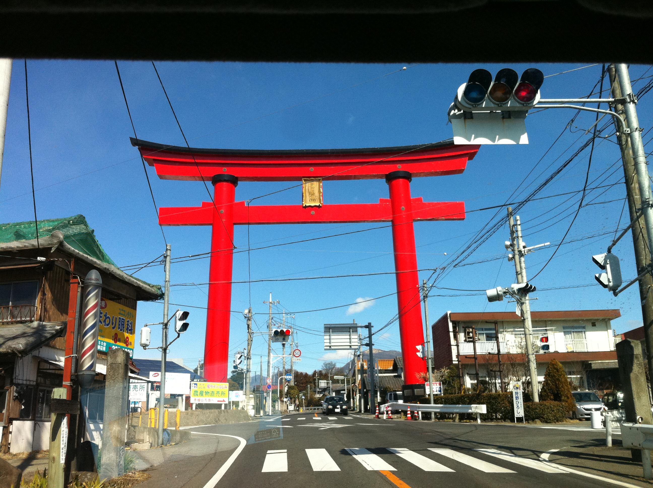 Japan Monument, Icon, Japan, Monument, Street, HQ Photo
