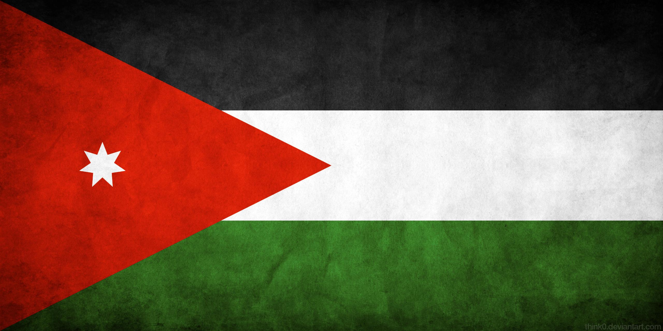 Jordan Flag Grunge wallpaper 2018 in Flags