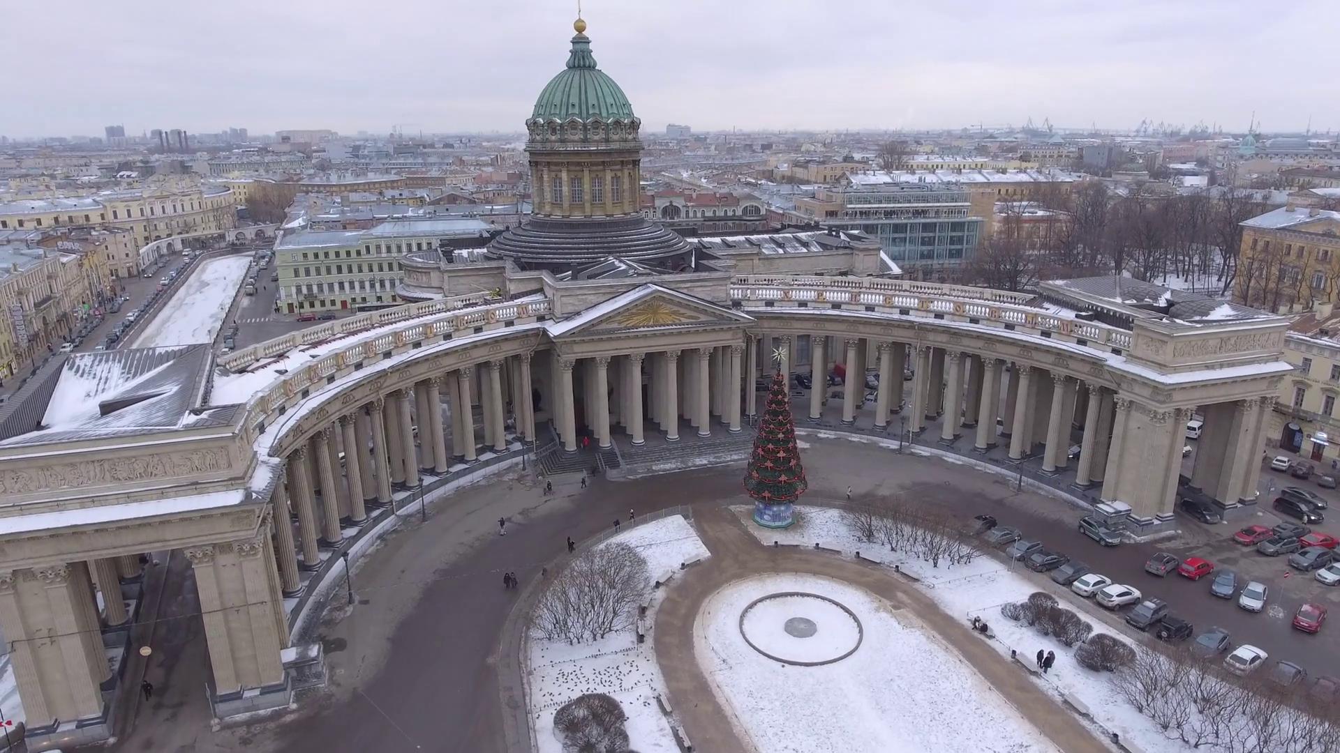 Kazan cathedral photo
