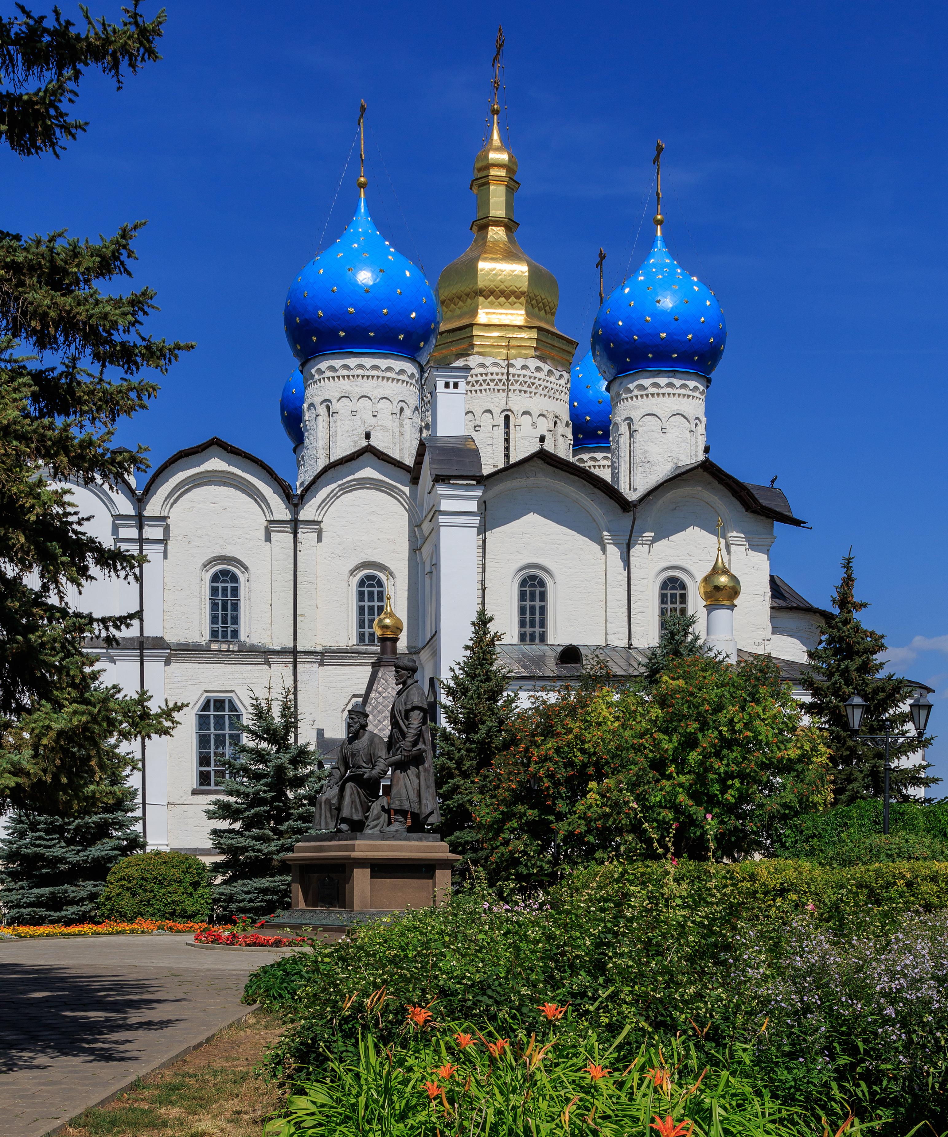 Kazan kremlin photo