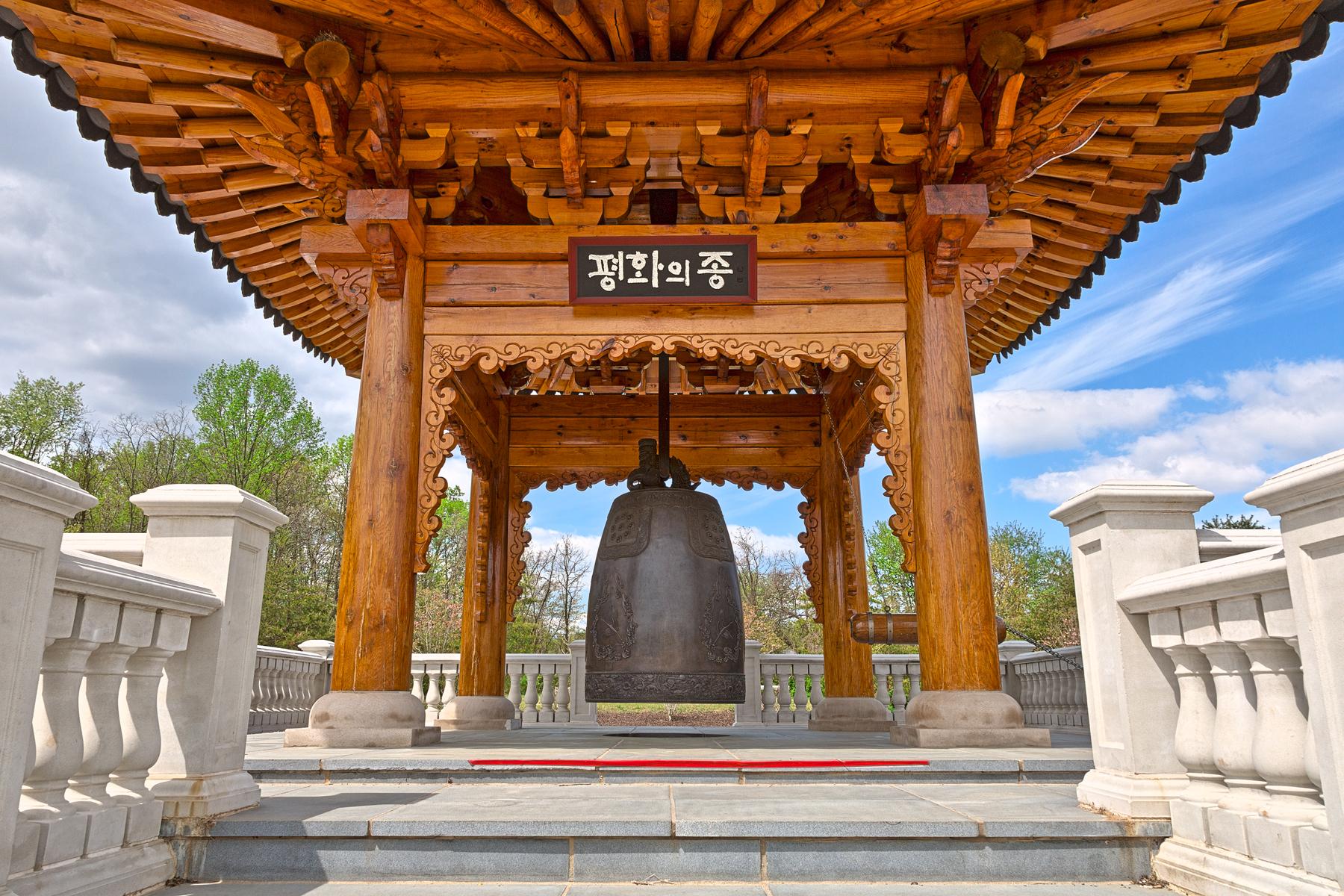 Korean bell building - hdr photo
