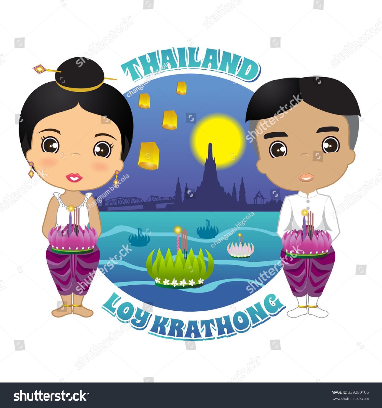 Krathong art photo
