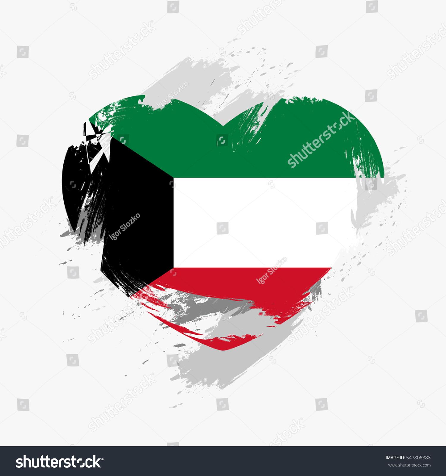 Flag Kuwait Isolated On Grunge Heart Stock Vector 547806388 ...