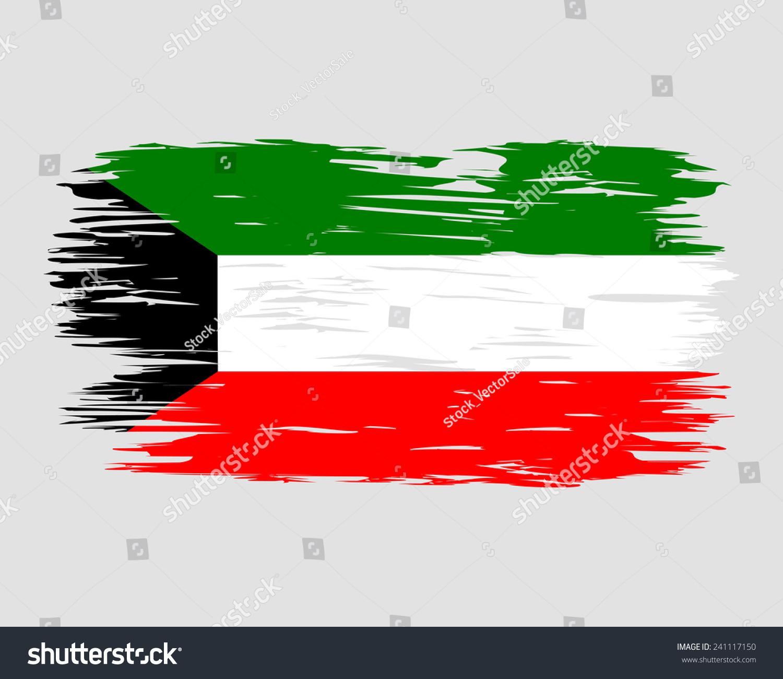 Flag Brush Kuwait Painted Brush Colored Stock Vector (2018 ...