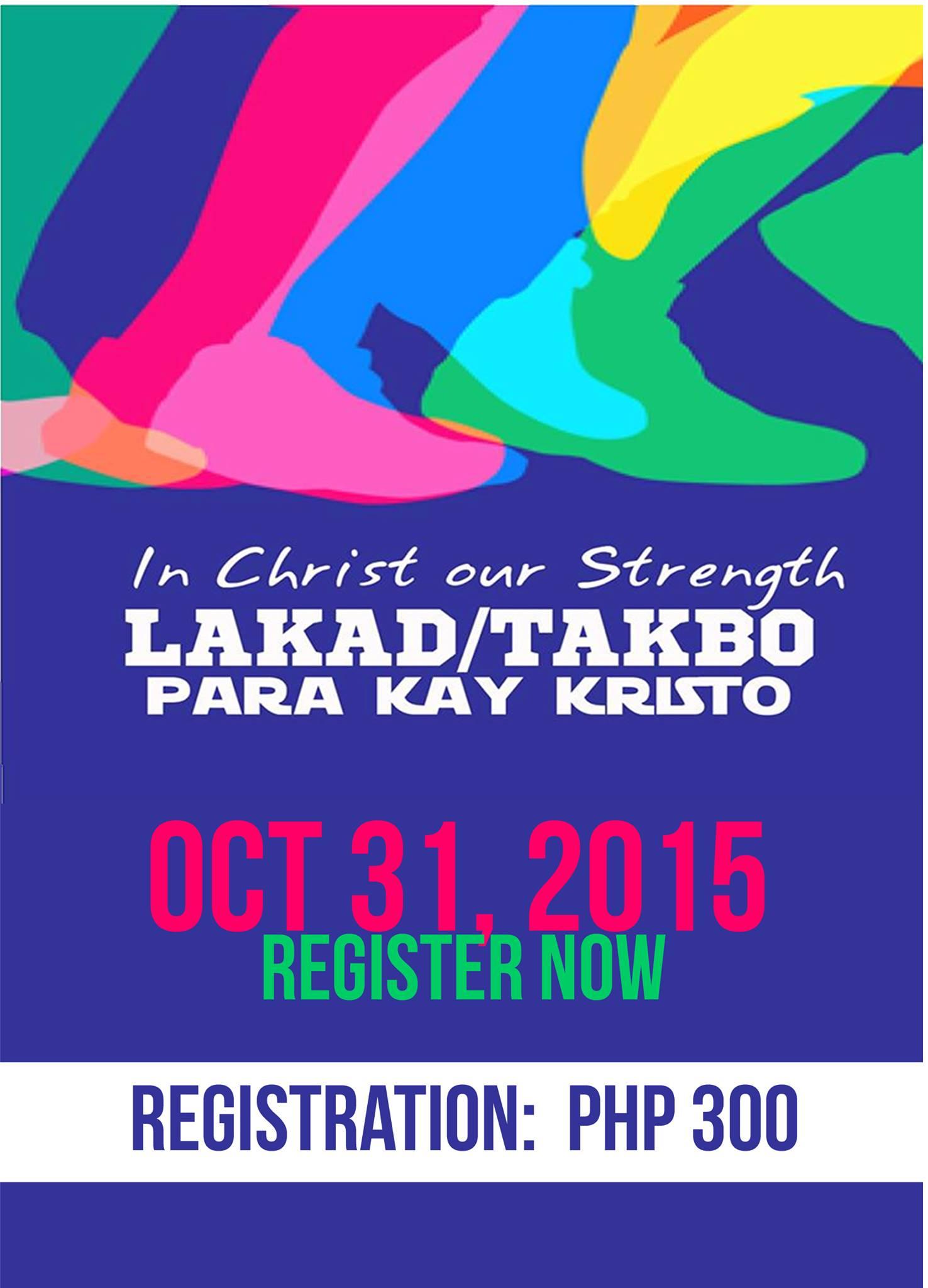 EVENTS] LAKAD-TAKBO Para Kay Kristo | International Charismatic Service