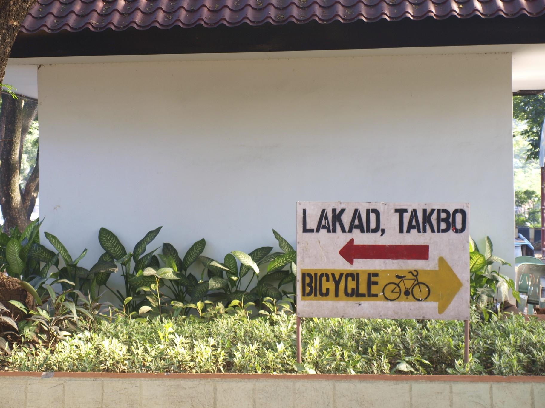 Lakad Takbo, Arrow, Bicycle, Directions, Signs, HQ Photo