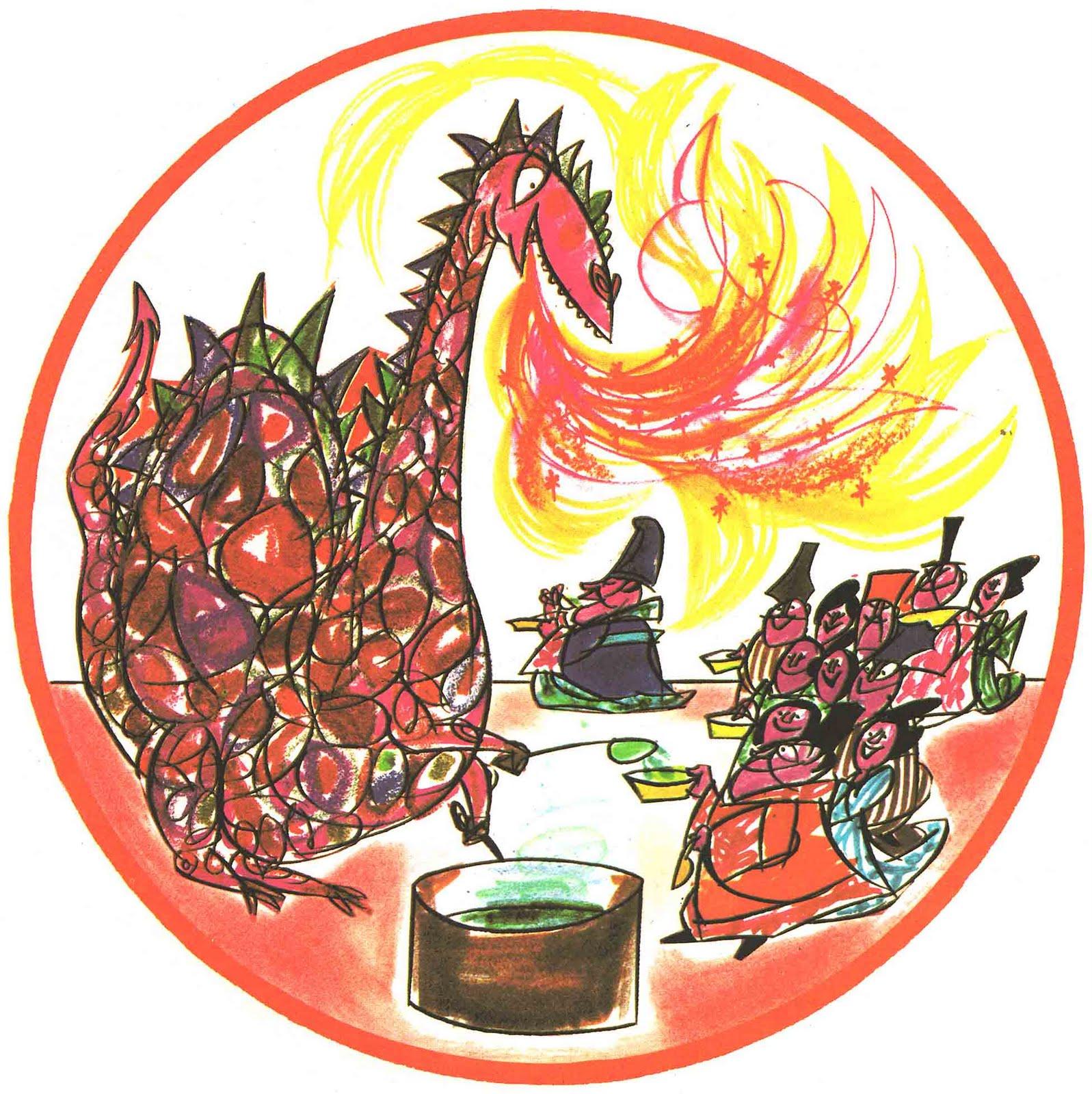 Laughing dragon photo