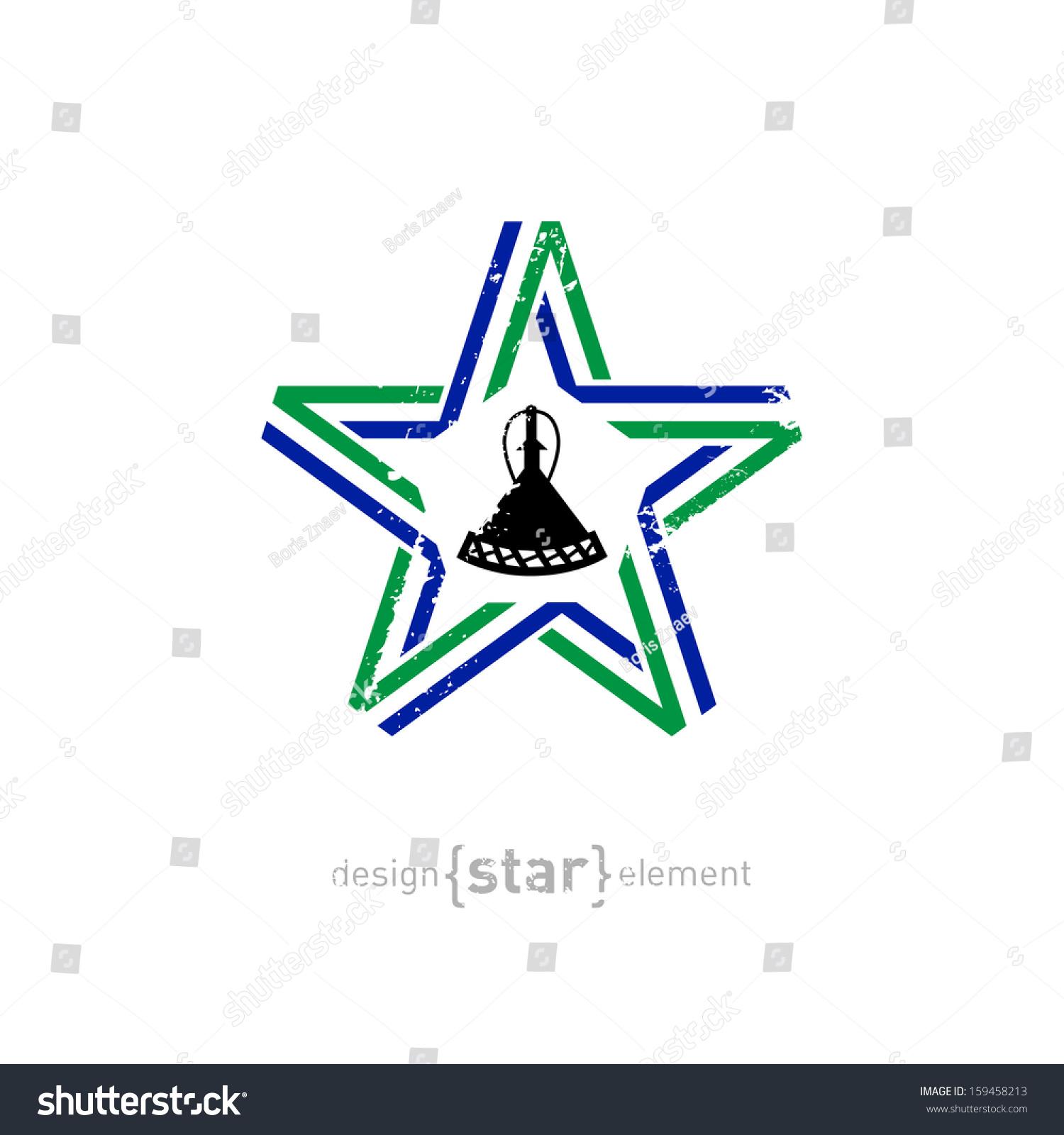Vector Star Lesotho Flag Colors Symbol Stock Vector 159458213 ...