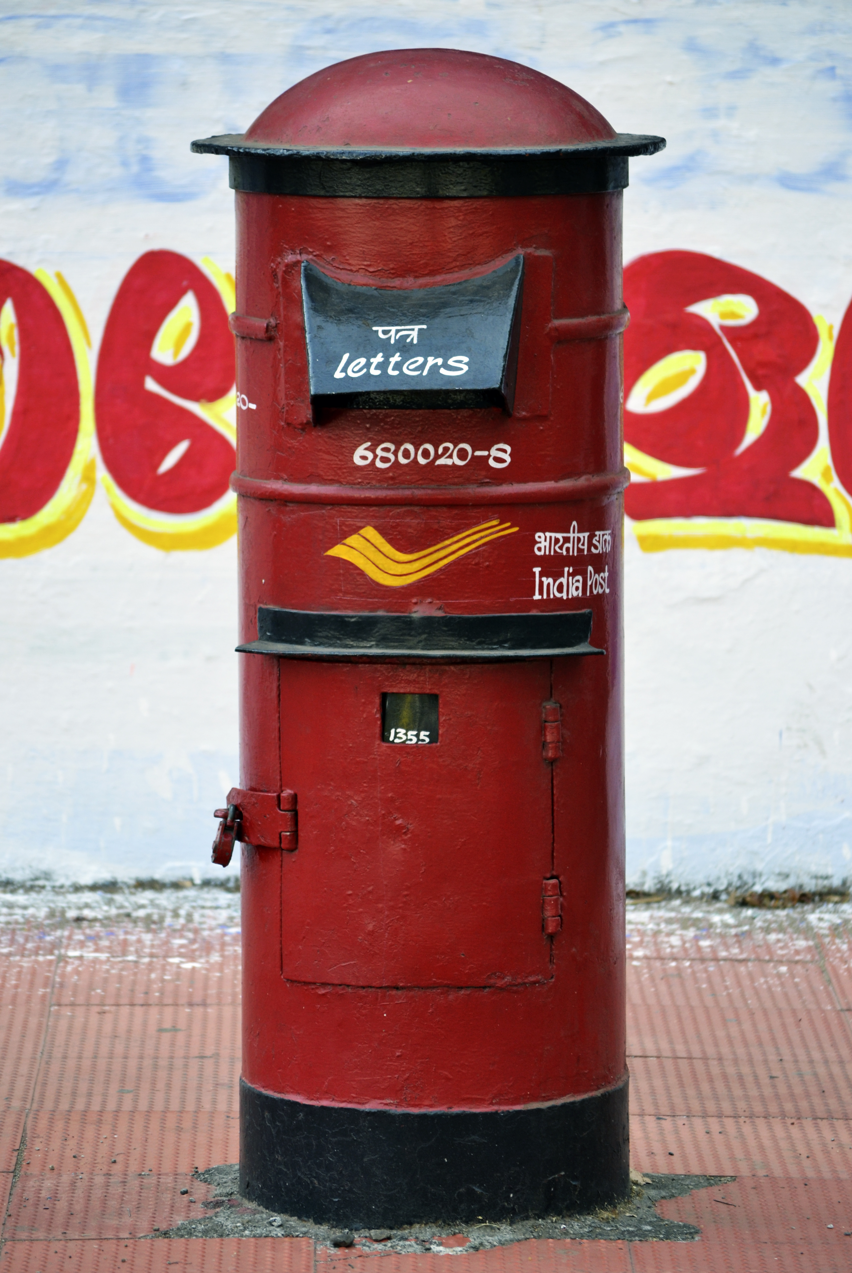 File:Post Box of India.jpg - Wikimedia Commons