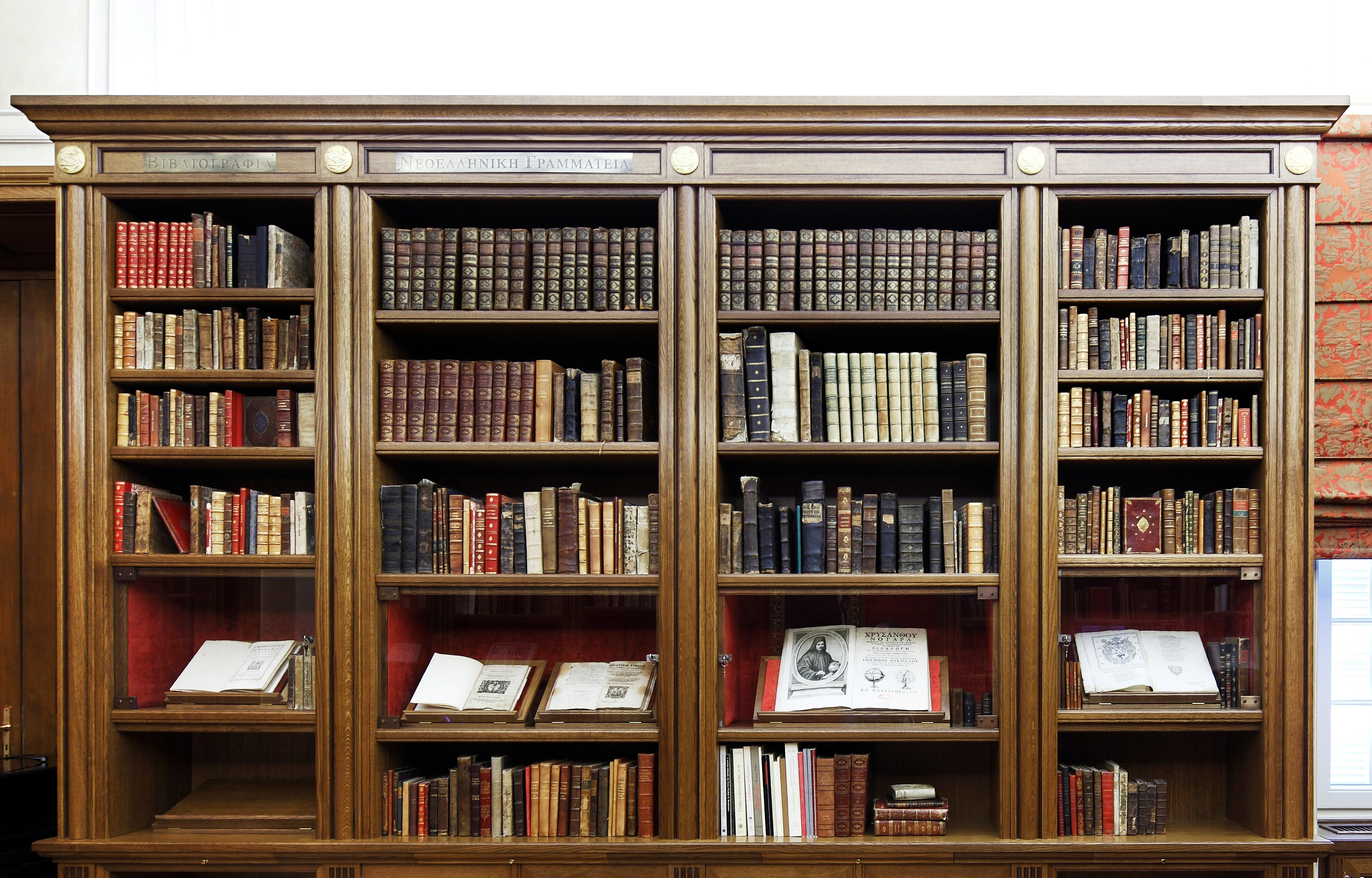 Foundation's Library | Alexander S. Onassis Public Benefit Foundation