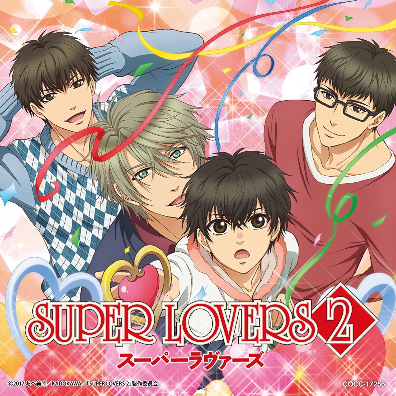 Gyun To Love Song (Super Lovers 2 Outro Theme) (Junko Minagawa ...