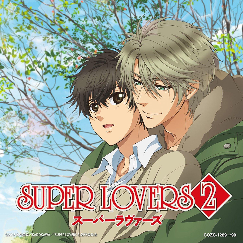 Lovers 2 photo