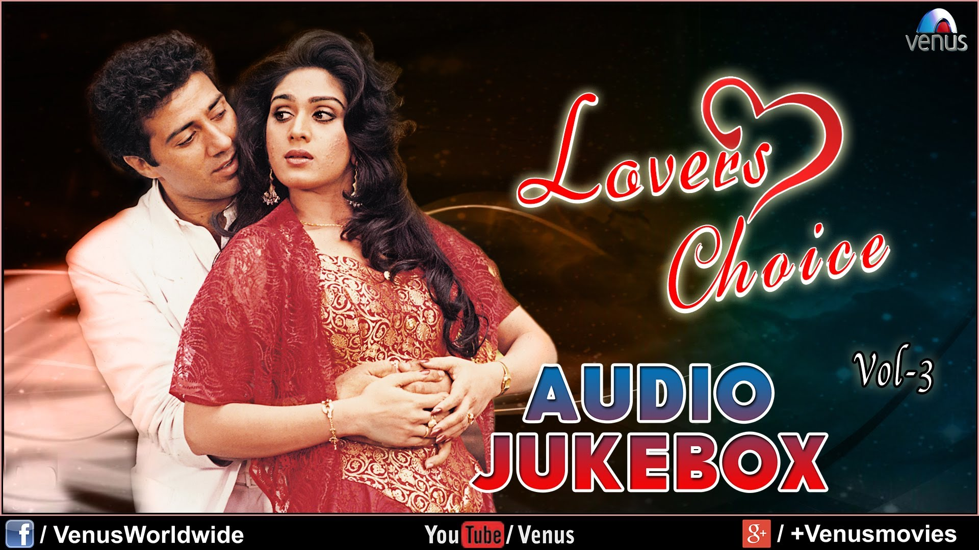 Lovers Choice - Vol 3 (Audio Jukebox) - YouTube