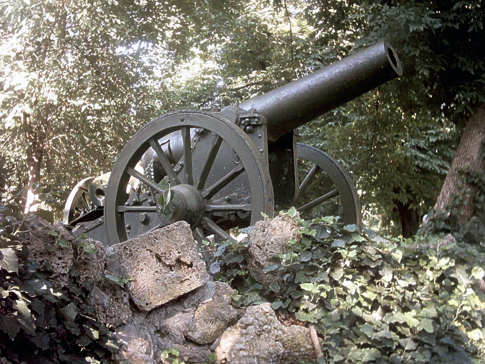 Majestic, Bomb, Bspo06, Bulgaria, Cannon, HQ Photo