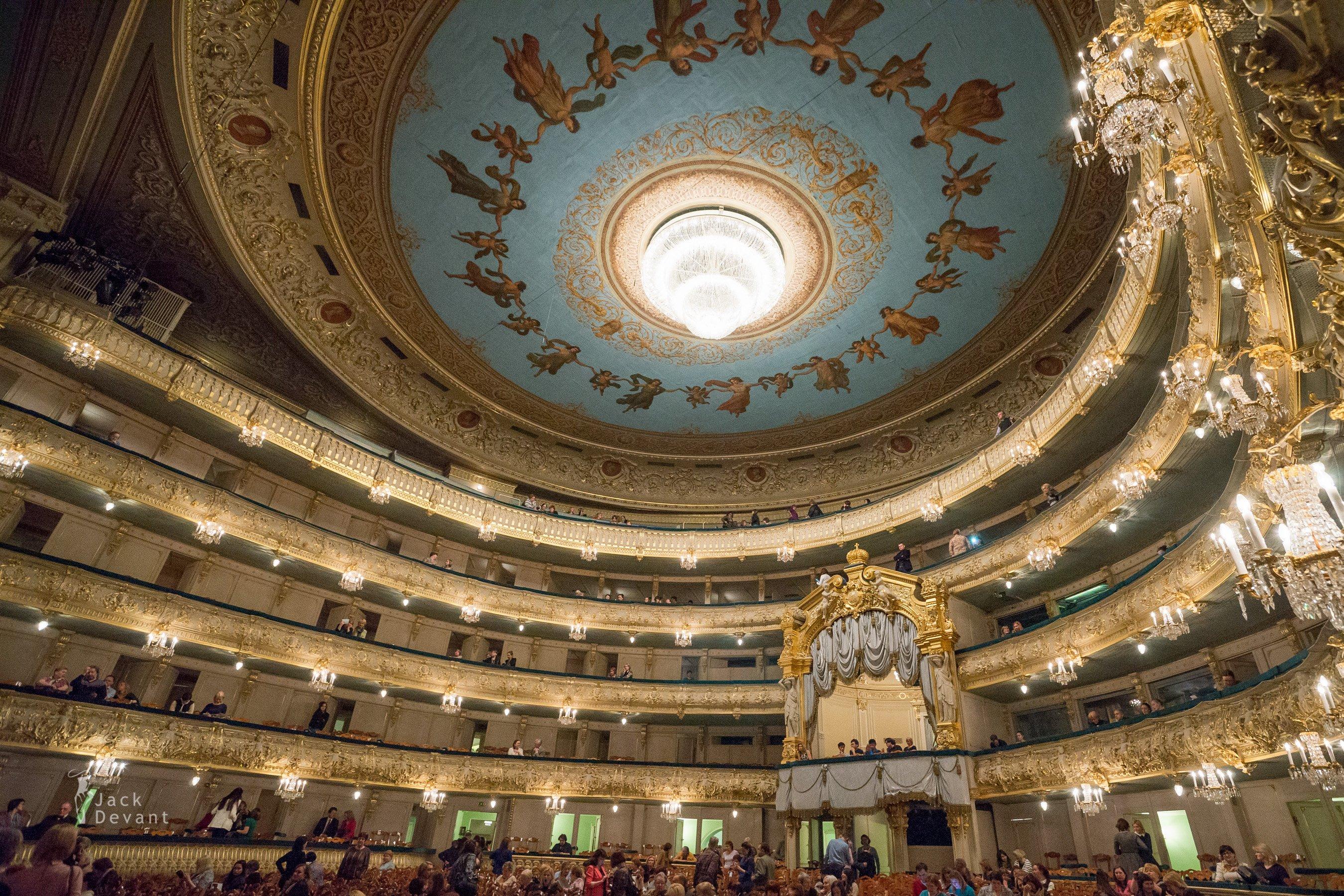 Mariinsky theatre photo