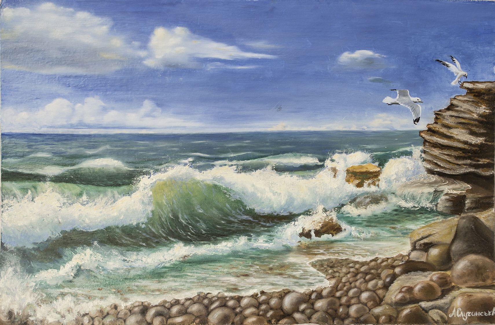 Marine Landscape Gallery