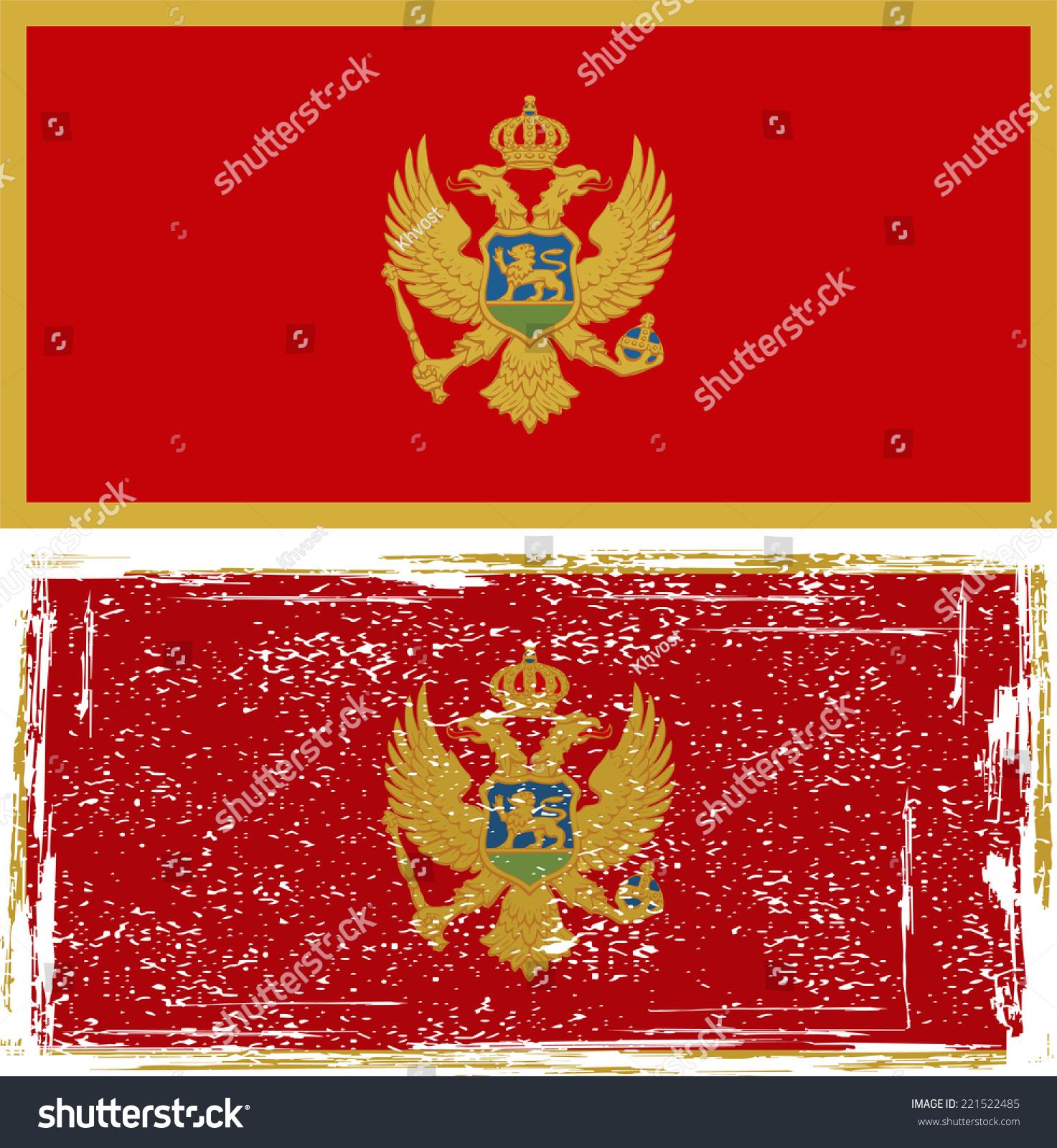 Montenegro Grunge Flag Raster Version Stock Illustration 221522485 ...