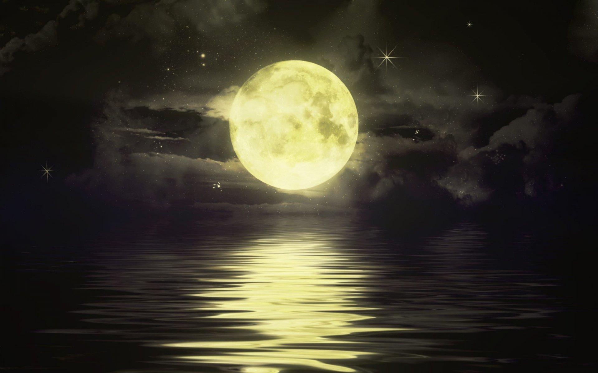 Moon track photo