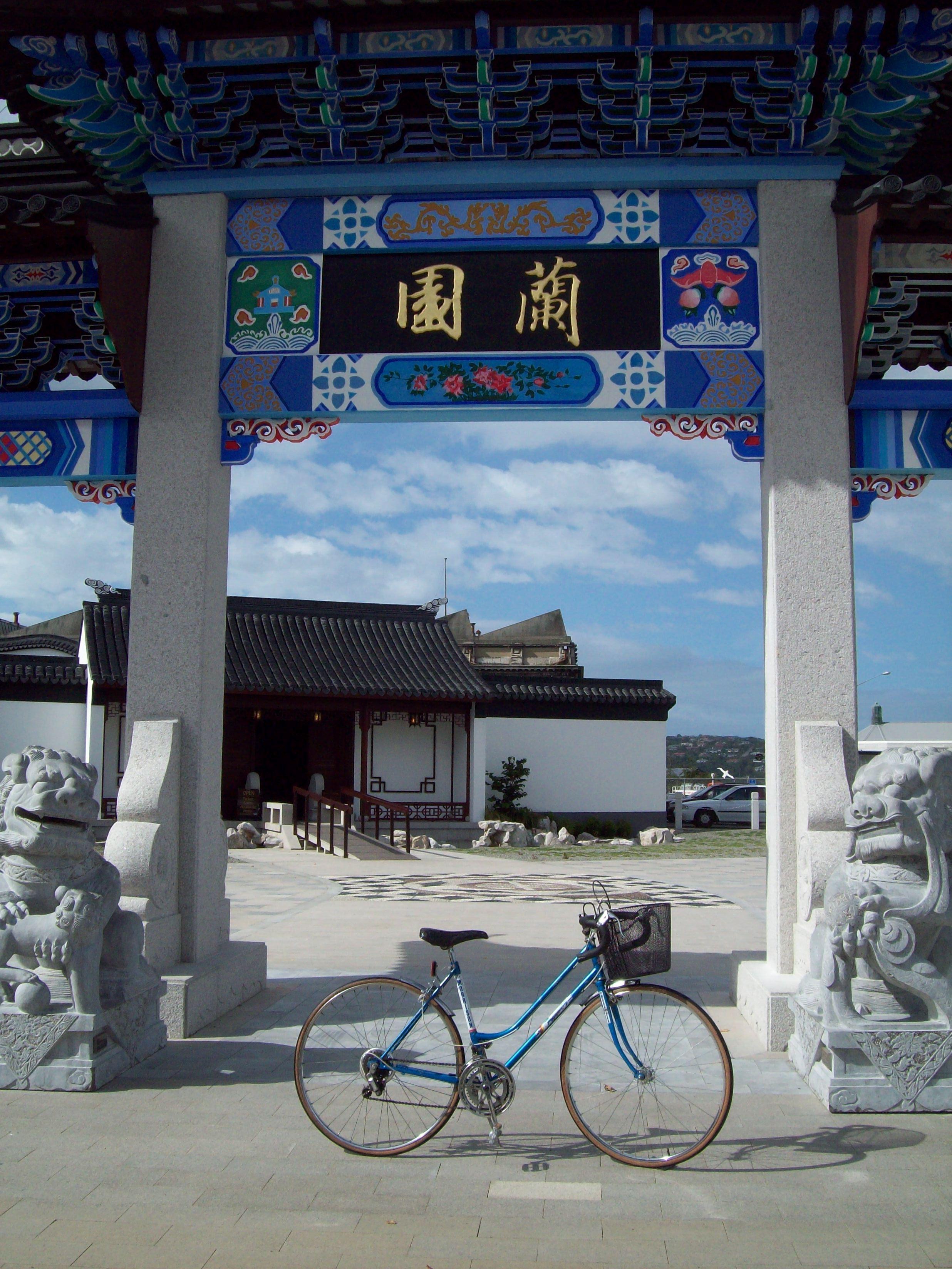 Morrison Freeway Ten Speed - blue ladies, Bicycle, Used, Tyre, Transport, HQ Photo