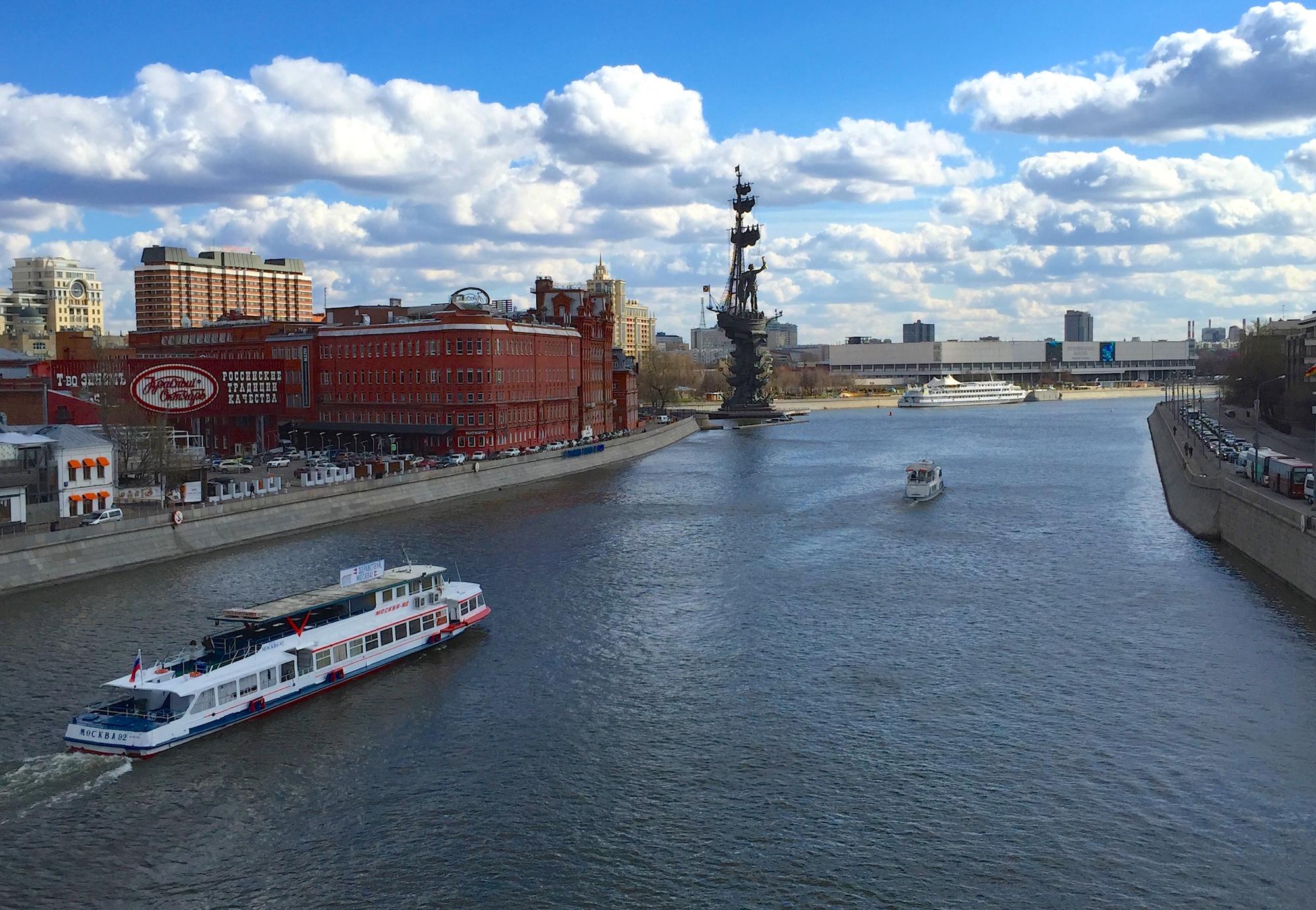 Moscow scene photo