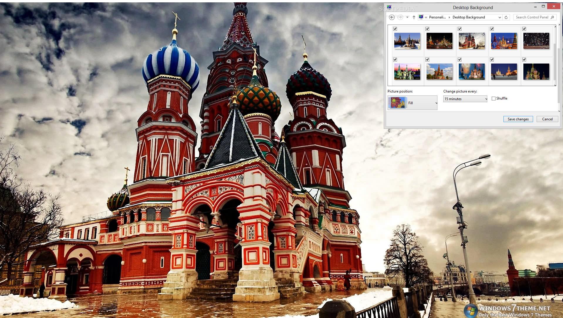 Moscow windows photo