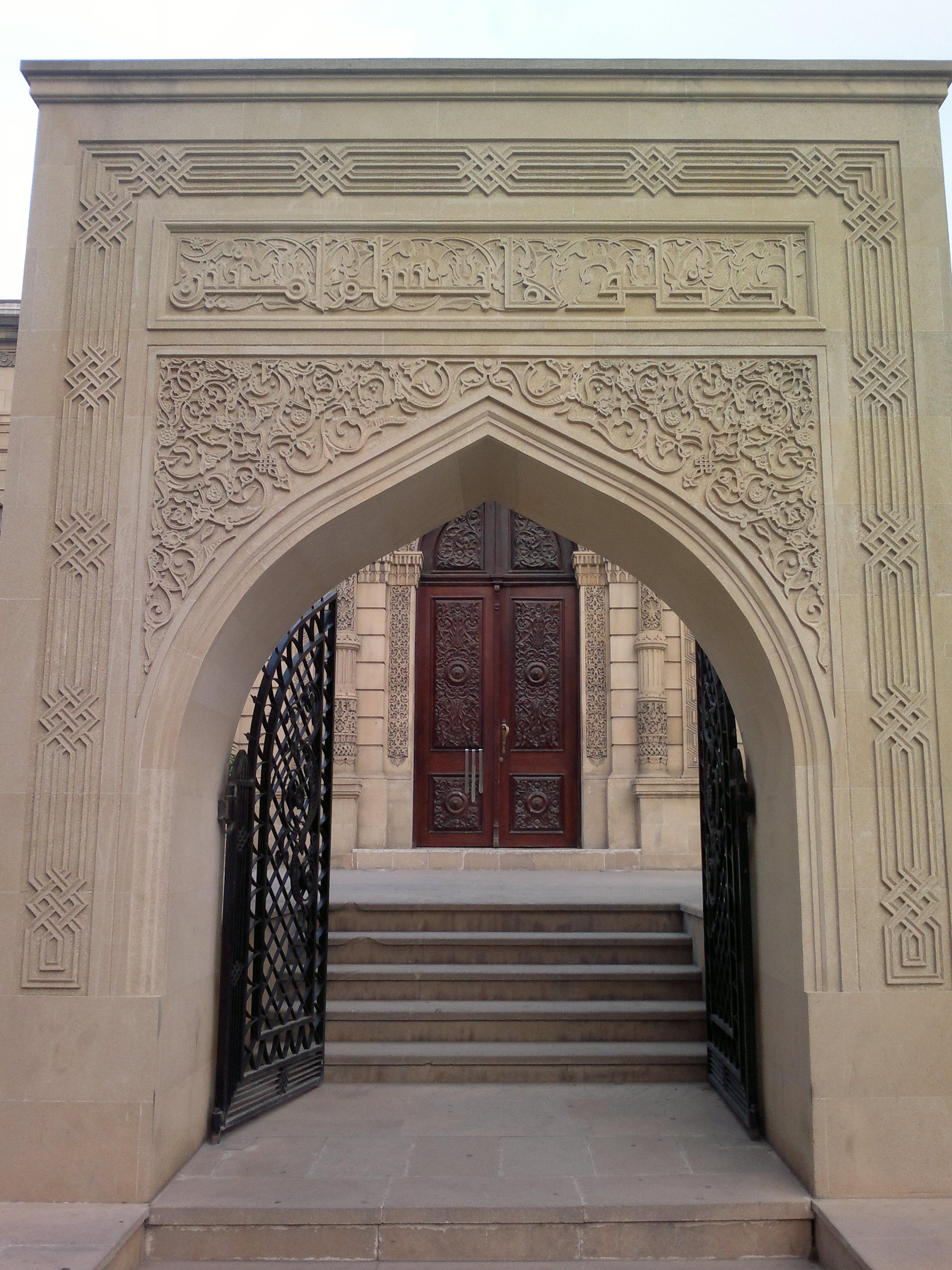 Mosque entrance photo